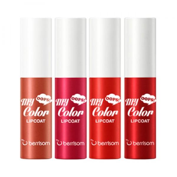 матовый тинт для губ berrisom oops my color lip coat velvetOops My Color Lip Coat Velvet. Тинт для губ<br><br>Идеально ровный цвет и матовый финиш, благодаря которому губы будут выглядеть чувственно, бархатно, роскошно и маняще. Достаточно нескольких секунд и нескольких штрихов, чтобы создать ультрастойкий и яркий, невероятно модный макияж. Стойкость тинта позволяет выглядеть великолепно и быть уверенной, что макияж будет безупречным в течение долгого времени: тинт останется на губах, а не на посуде, одежде или щеке любимого мужчины. Текстура тинта настолько легкая, что он даже не ощущается на губах, не вызывает дискомфорта, не провоцирует появления сухости.<br><br>Состав тинта обогащен полезными компоннетами, благодаря которым ваши губки будут здоровымм, мягкими, нежными и ухоженными. Благодаря маслам арганы, ши, манго, оливы, сладкого миндаля, абрикоса и жожоба питает и смягчает губы. <br><br>Позвольте себе самые смелые эксперименты с макияжем губ! Можно наносить тинт как на всю поверхность губ, так и создавать градацию, а также сочетать между собой разные оттенки. Oops My Color Lip Coat Velvet от Berrisom – прекрасное декоративное средство с великолепными уходовыми свойствами.<br><br>Тинт представлен следующими оттенками:<br><br><br>01. Rosy Suede<br><br>02. Skull Pink<br><br>03. Coral Flash<br><br>04. Marsala Rose<br><br><br>Способ применения: При помощи аппликатора нанести тинт на чистые сухие губы. Чтобы цвет был более насыщенным, можно повторить нанесение.<br><br>Вес г: 3.00000000