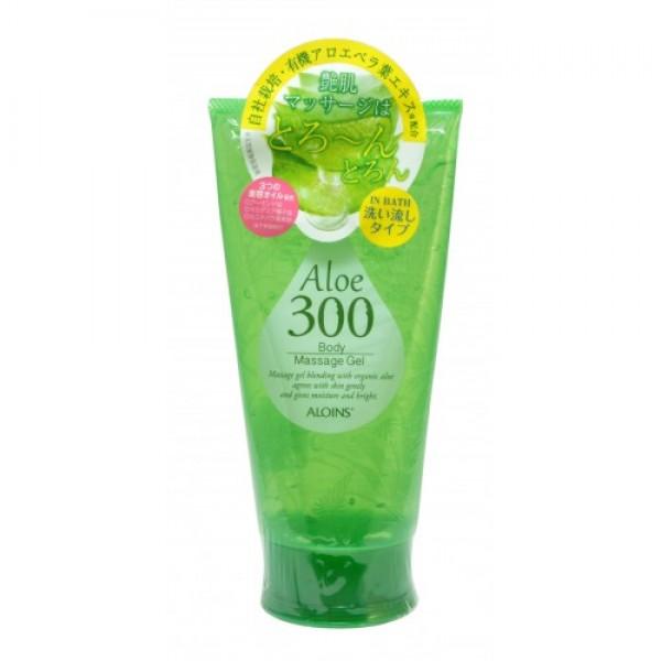 гель для массажа тела с экстрактом алоэ aloins aloe body massage gelAloe Body Massage Gel. Гель для массажа тела с экстрактом алоэ<br><br>Косметический гель предназначен для массажа тела в ванне или душе. После процедуры вы получите гладкую, сияющую, увлажненную кожу.<br><br>Содержит экстракт листьев органического алоэ, выращиваемого компанией.<br><br>Активные компоненты:<br><br><br>Экстракт листьев алоэ содержит эфирные масла, витамины (антиоксидантный комплекс А, Е и С, витамины группы В с уникально высоким содержанием витамина В12) , минералы, флавоноиды и другие биологически активные компоненты. Алоэ питает и увлажняет кожу, оказывает положительное влияние на процессы регенерации тканей.<br><br>3 вида косметических масел (миндальное, семян макадамии, плодов шиповника) – увлажняющие и смягчающие компоненты.<br><br>Комплекс растительных экстрактов (хвоща полевого, сосновых почек, хмеля, лимона, розмарина) улучшает обмен веществ в клетках тканей, способствует выводу излишней жидкости и токсинов, придает коже упругость, тонизирует.<br><br><br>Обладает ароматом зелени и цветов.<br><br>Способ применения: после принятия душа нанесите средство на тело массажными движениями, затем тщательно смойте водой.<br><br>Меры предосторожности: При покраснении, зуде, раздражении после применения прекратите использование средства и проконсультируйтесь с врачом-дерматологом. Не храните в местах повышенных/пониженных температур, избегайте попадания прямых солнечных лучей.<br><br>Объем:&amp;nbsp;300 мл<br>