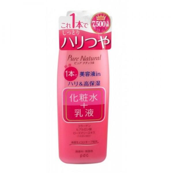 лосьон-молочко с лифтинг-эффектом pdc pure natural essence lotion liftPURE NATURAL ESSENCE LOTION LIFT.&amp;nbsp;Лосьон-молочко с лифтинг-эффектом&amp;nbsp;<br><br>Увлажнение и упругость кожи с помощью одного средства, совмещающего в себе свойства лосьона и молочка!<br><br>Лосьон-молочко глубоко проникает в кожу, увлажняет, оживляет ее и делает более упругой и подтянутой. Делает менее заметными морщинки, вызванные сухостью кожи.<br><br>Активные увлажняющие и подтягивающие компоненты: морской коллаген, гиалуроновая кислота экстракт розмарина. Не содержит ароматизаторов и красителей.<br><br>Способ применения: нанесите на очищенную кожу лица после умывания. Используйте утром и вечером. Рекомендуется использовать вместе с увлажняющим кремом серии PURE NATURAL.<br><br>Меры предосторожности: при покраснении, зуде, раздражении после применения прекратите использование средства и проконсультируйтесь с врачом-дерматологом. После использования плотно закрывайте крышкой. Храните в недоступных для детей местах.<br><br>Состав: вода, глицерин, BG, полисорбат, цетил этилгексаноат, PEG-32, PEG-6, гидрогенезированное рапсовое масло, токоферол, диметикон, сорбитан стеарат, PEG-45 стеарат, цетил пальмитат, феноксиэтанол, бегениловый спирт, стеариновая кислота, пальмитиновая кислота, акрилат/C10-30 алкил акрилат кроссполимер, пропилпарабен, экстракт листьев розмарина, растворимый коллаген, парабены, гиалуронат натрия, ксантановая камедь, гидроксид калия, PVP, пентанатрия пентетат.<br><br>Объем: 210 мл<br>