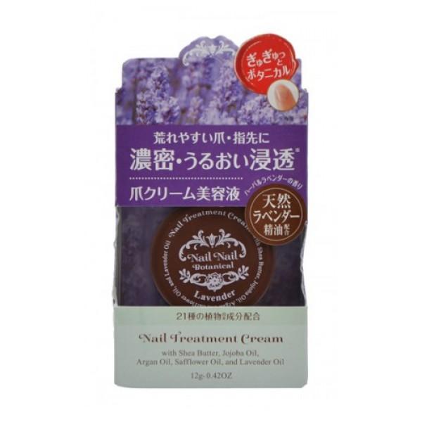 питательный крем для ногтей (аромат лаванды) bcl nail treatment (lavanda)