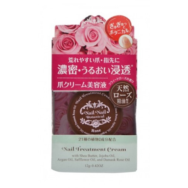 питательный крем для ногтей (с ароматом розы) bcl nail treatmentNail Treatment. Питательный крем для ногтей ( с ароматом розы) - густой и нежный крем для ногтей, обогащенный маслами и растительными экстрактами, насыщает ногтевую пластину влагой, питает. <br><br>блеск ломким, потрескавшимся ногтям. Питает и увлажняет кожу кончиков пальцев. Ухаживает за кутикулой, делает её мягкой и эластичной, увлажняет и защищает от неблагоприятных воздействий внешней среды.<br><br>Крем содержит масла и экстракты, полученные из 21 вида растений (масло цветков дамасской розы, Ши, жожоба, аргановое масло, масло сафлора гибридного, персиковое, масло травы лемонграсса, кожуры грейпфрута, кожуры лимона, корицы, авокадо,&amp;nbsp; семян клюквы, оливковое, миндальное, семян манго, семян теобромы крупноцветковой, подсолнечника гибридного, семян шиповника, апельсина; экстракты цветков ромашки, розмарина, фукуса), а также кератин, необходимый для здоровья ногтей.<br>&amp;nbsp;<br>Обладает натуральным ароматом розы. Не содержит отдушек.<br>&amp;nbsp;<br>Способ применения: необходимое количество средства втирать в ногтевую пластину, кутикулу и кончики пальцев массажными движениями до полного впитывания.<br>&amp;nbsp;<br>Меры предосторожности: в случае возникновения каких-либо проблем с ногтями, прекратите использование средства и проконсультируйтесь с дерматологом. Храните вдали от прямых солнечных лучей при температуре, приближенной к комнатной.<br>&amp;nbsp;<br>Состав: вода, три (каприл/каприновая кислота) глицерил, глицерин, миристиловый спирт, BG димердилинолевая кислота (фитостерил/ изостеарил/ цетил/ стеарил/ бегенил), масло ши, бегениловый спирт, бетаин, гидроксиэтилмочевина, пентиленгликоль, глицерил стеарат самоэмульгирующийся, стеариновая кислота, батиловый спирт, миндальное масло, масло авокадо, масло семян аргании колючей, оливковое масло, масло апельсина, экстракт цветков ромашки, масло кожуры грейпфрута, кератин, масло цветков дамасской розы, масло семян клюквы, токоферол, масло д