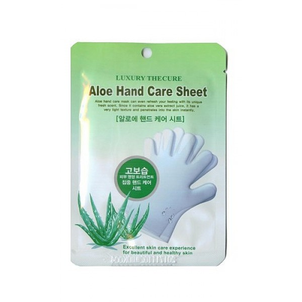 маска для рук с экстрактом алоэ beauty clinic aloe hand care sheet