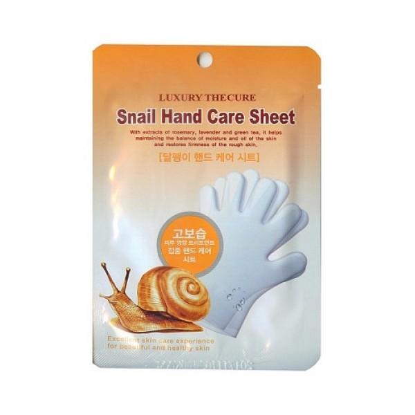маска для рук с экстрактом слизи улитки beauty clinic snail hand care sheetSnail Hand Care Sheet. Маска для рук с экстрактом слизи улитки эффективно ухаживает за кожей рук, кутикулой и ногтями.<br><br>Активные компоненты:<br><br><br>&amp;nbsp;&amp;nbsp;&amp;nbsp; Масло лаванды, экстракты розы, гамамелиса, розмарина, лаванды, шелковицы, листьев камелии японской интенсивно ухаживают за кожей рук, увлажняют и смягчают ее, делают гладкой и шелковистой.<br><br>&amp;nbsp;&amp;nbsp;&amp;nbsp; Экстракт слизи улитки регенерирует, омолаживает, делает кожу более эластичной и упругой.<br><br>&amp;nbsp;&amp;nbsp;&amp;nbsp; Масло Ши смягчает кожу рук, заживляет мелкие трещинки, питает и&amp;nbsp; увлажняет.<br><br><br><br>Способ применения: вымойте руки, откройте упаковку, наденьте перчатки на руки, через 20 мин. снимите. Оставшуюся эссенцию равномерно распределите по коже массирующими движениями.<br><br>Меры предосторожности: при покраснении, зуде, раздражении после применения прекратите использование средства и проконсультируйтесь с врачом-дерматологом. При попадании в глаза сразу же промойте их водой. Храните в недоступных для детей местах. Не храните в местах повышенных/пониженных температур, избегайте попадания прямых солнечных лучей.<br><br>Состав: вода, глицерин, пропилен гликоль, BG, ниацинамид, масло Ши, экстракт слизи улитки 0,8%, трегалоза, натрия гиалуронат, экстракт столепестковой розы, экстракт гамамелиса, экстракт розмарина, экстракт лаванды, экстракт шелковицы, экстракт листьев камелии японской, карбомер, триэтаноламин, полисорбат 80, сорбитан сексвиолеат, EDTA-2Na, метилпарабен, пропилпарабен, масло лаванды.<br><br>Объем: 8 мл * 2<br>
