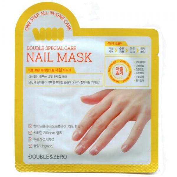 маска для ногтей и кутикулы beauty clinic double special care nail maskDouble Special Care Nail Mask. Маска для ногтей и кутикулы<br><br>Маска для ногтей обеспечивает комплексный уход за ногтями, кутикулой и кончиками пальцев.<br><br>Особенности продукта:<br><br><br>Коллаген вместо воды: маска на 73% состоит из гидролизованного коллагена.<br><br>Комплексный уход: укрепление ногтей, питание, увлажнение и уход за кутикулой за одно применение.<br><br>Комплекс из лекарственных трав: содержит экстракты 10 лекарственных трав.<br><br>Разглаживает кожу на пальцах рук благодаря содержанию аденозина.<br><br><br>Четырехэтапная формула комплексного ухода:<br><br>1 этап – уход за кутикулой. АНА и мочевина смягчают кутикулу и кожу на кончиках пальцев.<br>2 этап – увлажнение и блеск. Церамиды, коллаген и комплекс растительных компонентов увлажняют и смягчают кожу кончиков пальцев и кутикулу, придают блеск ногтям.<br>3 этап – питание. Молочные белки, масла ши, арганы и какао питают кожу рук, ногти и кутикулу.<br>4 этап – укрепление ногтей. Гидролизованный кератин (200 ppm), взаимодействуя с природным кератином ногтей, делает их крепкими и сильными.<br><br>Маска, как наперсток, надевается на каждый палец, плотно прилегая к ногтям.<br><br>Способ применения: тщательно вымойте руки. Снимите упаковку, достаньте листочки, оторвите вдоль линии среза, который указан пунктирной линией. Самую большую часть наденьте на большой палец (1), оставшиеся листочки надевайте в соответствующем порядке 2-3-4-5. Через 15-20 минут, снимите маску, массирующими движениями вотрите оставшуюся эссенцию в кутикулу и ногти, дайте эссенции впитаться.<br><br>*Перед первым применением рекомендуется нанести небольшое количество средства на кожу для проверки на неблагоприятные реакции.<br><br>Вес: 10 шт х 0.9 г<br><br>Вес г: 9.00000000