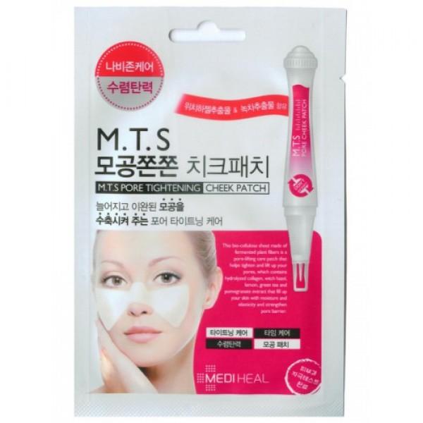 маска, сужающая поры, для зоны носа и щек beauty clinic m.t.s pore tighteningM.T.S Pore Tightening. Маска, сужающая поры, для зоны носа и щек<br><br>Маска необычной формы (в виде бабочки) эффективно ухаживает за кожей, решая сразу 2 проблемы: расширенные поры в области носа и щек, а также мелкие морщинки области вокруг глаз.<br><br>Маска контролирует работу сальных желез, бережно очищает и сужает поры, увлажняет кожу, возвращает ей эластичность и упругость, улучшает цвет лица. Разглаживает мелкие морщинки.<br><br>Активные ингредиенты: гидролизованный коллаген, экстракты лимона, орехов, зеленого чая и граната.<br><br>Удобная форма маски позволит вам во время процедуры заниматься привычными делами.<br><br>Материал маски – биоцеллюлоза - обеспечивает плотное прилегание к коже, что способствует глубокому проникновению активных компонентов.<br><br>Продукт прошел дерматологическое тестирование.<br><br>Способ применения: тщательно очистите кожу лица. Наложите маску и расправьте ее от носа к щекам, затем оставьте на 20-30 минут. Легкими постукивающими движениями подушечками пальцев «вбейте» оставшуюся эссенцию в кожу. Используйте маску 2-3 раза в неделю в течение месяца.<br><br>Меры предосторожности: при покраснении, зуде, раздражении после применения прекратите использование средства и проконсультируйтесь с врачом-дерматологом. При попадании в глаза сразу же промойте их водой. Храните в недоступных для детей местах. Не храните в местах повышенных/пониженных температур, избегайте попадания прямых солнечных лучей.<br><br>Объем:&amp;nbsp;10 мл<br>