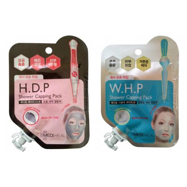 очищающая маска для лица beauty clinic shower capping packShower Capping Pack. Очищающая маска для лица<br><br><br>H.D.P Shower Capping Pack. Маска для лица, очищающая и сужающая поры<br><br><br>Крем- маска для лица с каолином и древесным углем прекрасно очищает поры кожи от загрязнений, излишков кожного сала и ороговевших клеток эпидермиса. Тусклая кожа заметно светлеет, становится гладкой, без загрязнённых расширенных пор и чёрных точек. Комбинация из натуральных минеральных компонентов – каолина, древесного угля, масла чайного дерева и растительных экстрактов нежно и бережно ухаживает за кожей, увлажняет, делает ее более гладкой.<br><br>Активные растительные экстракты:<br><br><br>Экстракт критмума морского сохраняет влагу в коже, разглаживает морщины, растворяет кожное сало, очищает и стягивает поры, избавляет кожу от жирного блеска, является натуральным мощным УФ-фильтром, выравнивает тон кожи, придает ей здоровое сияние.<br><br>Экстракт листьев хурмы содержит антиоксиданты и витамины А, С, Р, Е, а также танин, обладающий ранозаживляющим и антибактериальным действием.<br><br>Экстракт фенхеля обладает антисептическим, вяжущим, дезинфицирующим и успокаивающим эффектом; нейтрализует действие токсичных веществ, повышает упругость и тонус кожи.<br><br>Масло чайного дерева заживляет и успокаивает проблемную кожу.<br><br><br><br>W.H.P Shower Capping Pack. Маска для лица, очищающая и выравнивающая тон кожи<br><br><br>Маска очищает, увлажняет, выравнивает тон кожи, предотвращает появление потемнений на коже.<br><br>Активные компоненты:<br><br><br>Каолин эффективно очищает.<br><br>Экстракты рисовых отрубей и лакрицы препятствуют возникновению потемнений на коже, делают ее чистой и сияющей.<br><br>Экстракт критмума морского сохраняет влагу в коже, разглаживает морщины, является натуральным мощным УФ-фильтром, выравнивает тон кожи, придает ей сияние.<br><br>Экстракт икры, богатый витаминами и микроэлементами, увлажняет кожу, делает ее гладкой и упругой.<br><br>Экстракт лист