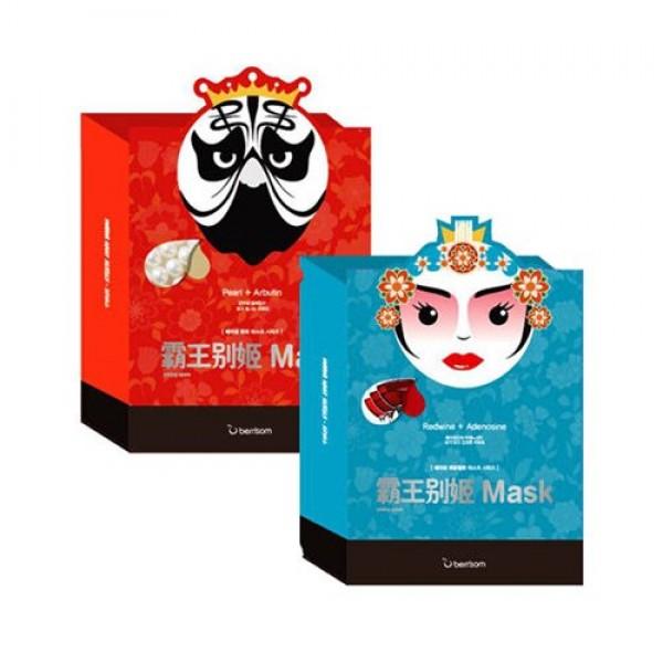 маска тканевая для лица berrisom peking opera mask seriesPeking Opera Mask Series. Маска тканевая для лица<br><br>Пекинская опера – самая известная китайская опера в мире. Одна из самых красивых особенностей Пекинской оперы – разноцветье лиц: они бывают белыми, как мел, желтыми, как песок, синими, как небо, красными, как кровь, и золотыми, как солнце. Очень похоже на маски, но – не маски: краска накладывается прямо на лицо.<br><br>Рисунок нанесен только на одну сторону маски, поэтому совершенно безопасен для кожи. Нежнейший органический хлопок, из которого сделана маска, подходит даже для самой чувствительной кожи. Мягкое и плотное прилегание обеспечивает глубокое проникновение в кожу активных компонентов маски.<br><br>В отличие от многих других масок, пропитанных 5-10 мл эссенции, маски пропитаны 25 мл слегка маслянистой, но приятной для кожи эссенцией.<br><br>В составе каждой маски керамиды, ледниковая вода и комплекс растительных экстрактов.<br><br>Керамиды – восстанавливают липидный барьер верхнего слоя эпидермиса сухой и огрубевшей кожи, обеспечивают интенсивное увлажнение. Благодаря керамидам в составе маски, кожа в короткие сроки после применения восстанавливается, уменьшаются признаки обезвоженности, разглаживаются морщинки. Керамиды снимают шелушения кожи, дарят ей гладкость и шелковистость.<br><br>Ледниковая вода – интенсивно увлажняет кожу, насыщает ее важнейшими микроэлементами, тонизирует и дарит невероятное ощущение свежести, нормализует и ускоряет процессы восстановления клеток.<br><br>Маска представлена 2 вариантами:<br><br><br>Berrisom Peking Opera Mask Series – маска-король для сияния кожи<br><br><br>Экстракт жемчуга – натуральный комплекс аминокислот, микроэлементов и особенно кальция. Является мощным осветляющим и омолаживающим компонентов в составе эмульсии: увлажняет, улучшает кровообращение, уменьшает отеки, устраняет излишнюю пигментацию, выравнивает тон кожи и матирует её, сокращает морщины. Кроме того, обладает противовоспалительными свойст