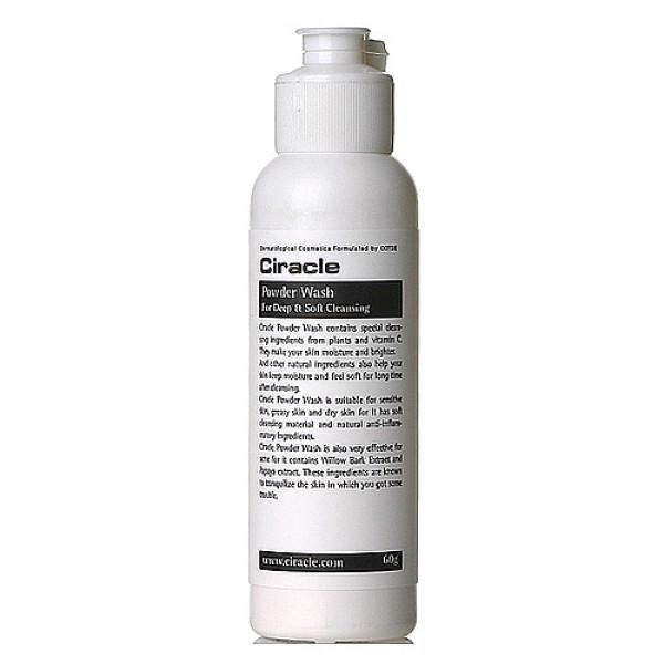 пудра для умывания энзимнаяPowder Wash For Deep &amp;amp; Sof Cleansing. Пудра для умывания энзимная<br><br>Очищающая пудра – инновационное средство, которое подарит коже лица чистоту и свежесть. Подходит для любого типа кожи, но особенно рекомендуется для жирной.<br><br>&amp;nbsp;<br><br>Средство представляет собой мелкодисперсный порошок на основе крахмала, который при соединении с небольшим количеством воды образует кремообразную пенку.<br><br>&amp;nbsp;<br><br>Эта пенка легко удаляет макияж, загрязнения и излишки себума, сохраняет естественный уровень увлажнения, делает кожу чистой и мягкой, слегка матирует.<br><br>&amp;nbsp;<br><br>В составе пудры энзим папайи, который оказывает уникальное действие – он расщепляет кератин, благодаря чему отмершие клетки кожи прекрасно удаляются, а поверхность кожи выравнивается. Экстракт папайи оказывает противовоспалительное, регенерирующее и успокаивающее действие. Благодаря высокому содержанию витамина C, способствует осветлению пигментации.<br><br>&amp;nbsp;<br><br>Очищающая пудра для лица – удобная форма косметического средства, которое можно носить в сумочке и не бояться, что оно прольется. Пудру удобно брать в поездки и на дачу.<br><br>&amp;nbsp;<br><br>Способ применения: Насыпать немного пудры на ладонь и добавить воду, чтобы получить пену. Получившейся пенкой помассировать кожу лица, особое внимание уделяя области Т-зоны, затем умыться прохладной водой.<br><br>&amp;nbsp;<br><br>Вес: 60 гр.<br><br>Вес г: 60.00000000