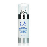 O2 Bubble Brightening Mask