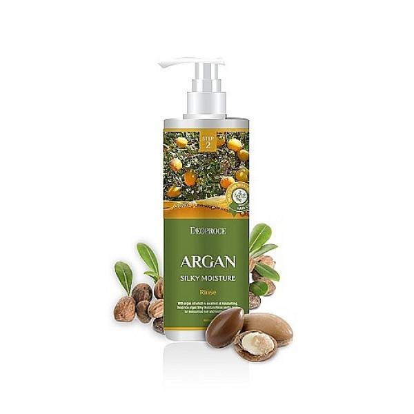 бальзам для волос с аргановым маслом deoproce rinse - argan silky moistureRinse - Argan Silky Moisture. Бальзам для волос с аргановым маслом<br><br>Аргановое масло - это уникальный продукт, в котором содержатся олиголинолевые кислоты, оказывающие восстанавливающее действие. <br><br>&amp;nbsp;<br><br>Защищает волосы от воздействия вредных факторов окружающей среды, великолепно увлажняет и питает, наполняя жизненной силой и здоровьем. <br><br>&amp;nbsp;<br><br>Регулярное применение помогает навсегда забыть о перхоти и выпадении волос, волосы начинают расти быстрее. Подходит для всех типов волос, рекомендован для сухих и ломких.<br><br>&amp;nbsp;<br><br>Применение: нанести бальзам на влажные чистые волосы, массажными движениями тщательно втереть в волосы по всей длине, оставить на 1 минуту, затем смыть теплой водой.<br><br>&amp;nbsp;<br><br>Объем: 1000мл<br>