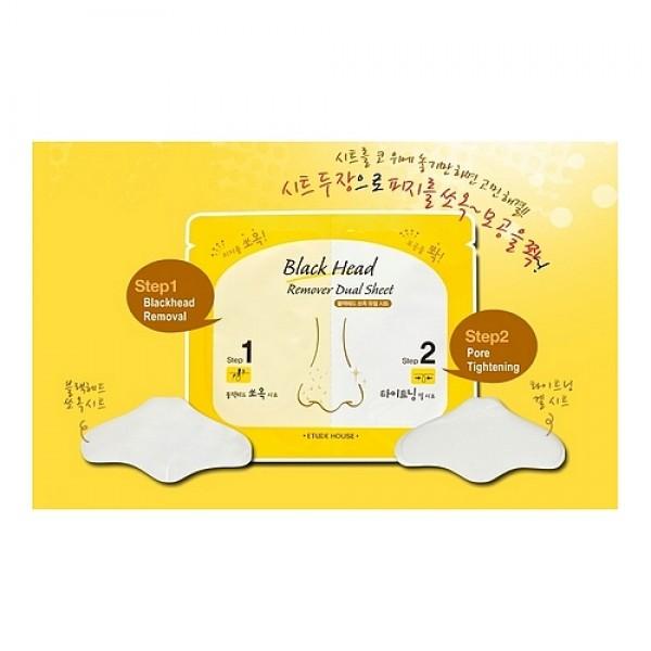 комплекс по очищению пор носаBlack Head Remover Dual Sheet&amp;nbsp;(1sheet). Комплекс по очищению пор носа -&amp;nbsp;для удаления черных точек и сужения пор<br><br>Одной из причин появления акне являются закупоренные поры. Каждый день они забиваются жиром, отмершими клетками, пылью. Несвоевременное очищение пор приводит к образованию сыпи и акне.<br><br>&amp;nbsp;<br><br>Разнообразные скрабы, патчи, сыворотки и другие средства позволяют эффективно очищать поры, тем самым предупреждая появление кожных воспалений.<br><br>&amp;nbsp;<br><br>2-ступенчатый комплекс от Etude House представляет собой 2 патча:<br><br>&amp;nbsp;<br><br>1 шаг – 100% хлопковый патч, пропитанный фруктовыми экстрактами лимона, апельсина, яблока и винограда.<br><br>Экстракты, богатые натуральными фруктовыми кислотами, способствуют расщеплению белковых связей между клетками рогового слоя, благодаря чему происходит своевременное удаление отмерших клеток кожи, которые не скапливаются в протоках и не вызывают воспалений.<br><br>&amp;nbsp;<br><br>2 шаг – гелевый патч с травяными экстрактами розмарина, лаванды и мяты.<br><br>Экстракты оказывают противовоспалительное действие, увлажняют, смягчают и успокаивают кожу, способствуют сужению очищенных пор.<br><br>&amp;nbsp;<br><br>Патчи-пластыри подходят для нормальной и проблемной, жирной и комбинированной кожи.<br><br>&amp;nbsp;<br><br>Регулярное применение патчей поможет поддерживать кожу носа в безупречном состоянии.<br><br>&amp;nbsp;<br><br>Способ применения: Наклеить первый патч, через 15 минут его снять, протереть кожу носа ватным диском. Наклеить второй патч, через 15 минут снять.<br><br>&amp;nbsp;<br><br>Объем: 2гр*3 мл<br>
