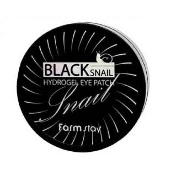 гидрогелевые патчи для глаз с муцином черной улитки farmstay black snail hydrogel eye patchBlack Snail Hydrogel Eye Patch.&amp;nbsp;Гидрогелевые патчи для глаз с муцином черной улитки<br><br>Гидрогелевые патчи для кожи вокруг глаз пользуются всё большей популярностью. Небольшие «полумесяцы» могут использоваться в качестве экспресс-средства перед каким-либо важным мероприятием, а также применяться для курсового ухода.<br><br>Патчи выполнены из гидрогеля, плотно прилегают к коже и создают так называемый «парниковый эффект», благодаря чему на протяжении всего времени использования происходит глубокое насыщение кожи влагой и питательными компонентами.<br><br>В составе патчей улиточный муцин, а также комплекс антивозрастных компонентов.<br><br>Муцин улитки оказывает мощное омолаживающее воздействие на кожу, так как стимулирует активность фибробластов, которые участвуют в образовании коллагена и эластина, а также гиалуроновой кислоты, благодаря чему повышается эластичность кожи, разглаживаются морщины, осветляется пигментация. Одновременно с этим муцин улитки минимизирует воздействие свободных радикалов, тем самым замедлет процессы старения кожи.<br><br>Ниацинамид способствует осветлению пигментации различного происхождения, а также предупреждает появление новых пигментных пятен.<br><br>Аденозин способствует насыщению клеток кожи энергией, запускает процессы восстановления и подавляет процессы окисления, приводит к постепенному разглаживанию морщин.<br><br>Способ применения: Приложить патчи к коже под глазами, через 15-20 минут снять и мягкими движениями «вбить» в кожу остатки сыворотки.<br><br>Количество: 60 шт.<br><br>Вес г: 50.00000000