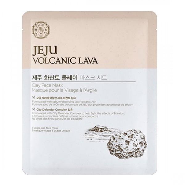 маска тканевая для лица с вулканической лавойJeju Volcanic Lava Clay Face Mask. Маска тканевая для лица с вулканической лавой<br><br>Серия средств предназначена для глубокого очищения пор, особенно рекомендуется для жительниц больших городов, помогает коже освободиться не только от повседневных загрязнений, но и от шлаков, токсинов, от всего того, что делает кожу тусклой, серой, рыхлой.<br><br>В составе средств уникальный компонент – вулканический пепел, которому не менее 400000 лет – природный, экологически чистый, без каких-либо искусственных примесей. Содержит огромное количество различных минералов и макроэлементов<br><br>Косметика на основе вулканического пепла обладает целебными свойствами и прекрасно очищает кожу лица, обладает способностью абсорбировать излишки кожного жира и матировать кожу, поэтому особенно рекомендуется для жирной и проблемной кожи.<br><br>Маска с глиной и вулканическим пеплом обеспечивает бережное и глубокое очищение кожи от загрязнений, шлаков и токсинов. Очищение пор от сальных пробок. Очищение поверхности кожи от кожного жира. После использования маски кожа будет сиять чистотой и здоровьем, ее поверхность и тон будут более ровными.<br><br>Помимо вулканического пепла в составе маски натуральная глина, положительно воздействует на кожу по нескольким направлениям: эффективно очищает кожу, регулирует активность сальных желез, быстро абсорбирует выделения кожных и потовых желез. Поэтому глина незаменима для ухода за жирной кожей. Кроме того, оказывает дезинфицирующее и бактерицидное действие, что необходимо для проблемной кожи с акне. Также каолин стимулирует жизненно важные процессы в клетках дермы, оказывает обновляющее, тонизирующее и омолаживающее действие, улучшает цвет лица и разглаживает мелкие морщинки.<br><br>Комплекс натуральных экстрактов (акебия пятерная, гамамелис, шалфей и др.) увлажняют и успокаивают кожу, оказывают противовоспалительное и антиоксидантное действие, способствуют выведению токсинов.<br><br>Масла жожоба и семян