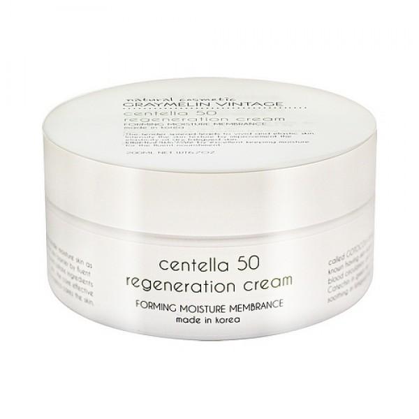 восстанавливающий крем с экстрактом центеллыCentella 50 Regeneration Cream. Восстанавливающий крем с экстрактом центеллы азиатской 50<br><br>Крем содержит 50% экстракт центеллы азиатской (мадекассосид), который восстанавливает поврежденную кожу, смягчает, нормализует водно-жировой баланс кожи лица &amp;nbsp;и защищает кожу от негативного воздействия внешних факторов. Экстракт зеленого чая успокаивает раздраженную кожу, бетаин увлажняет, хондроитин сульфат удерживает влагу в коже. Human Oligopeptide-1 – фактор роста эпителиальных клеток, восстанавливает поврежденную кожу, ускоряет процессы регенерации, увеличивает &amp;nbsp;эластичность и борется с первым признакам старения.<br><br>&amp;nbsp;<br><br>Крем повышает эластичность кожи лица, питает, увлажняет и формирует защитный барьер на коже.<br><br>&amp;nbsp;<br><br>Применение: После применения тоника нанесите необходимое количество крема и равномерно распределите по коже лица массирующими движениями.<br><br>&amp;nbsp;<br><br>Меры предосторожности: &amp;nbsp;Не используйте на поврежденной коже. &amp;nbsp;При появлении следующих симптомов прекратите использование: раздражение, сыпь, покраснение, зуд. При попадании в глаза, немедленно промойте теплой водой.<br><br>&amp;nbsp;<br><br>Состав: Centella Asia Tica Extract, Cyclopentasiloxane,Glycerin,Butylene Glycol,Cyclohexasiloxane,Cetearyl Alcohol,Sodium Hyaluronate,Water,Polysorbate60,Dimethicone,1,2-Hexanediol,Glyceryl Stearate,PEG-100 Stearate,Sorbitan Stearate,Betaine,Beta-Glucan,Sodium Chondroitin Sulfate,Human Oligopeptide-1,Camellia Sinensis Leaf Extract,Alchemilla Vulgaris Leaf Extract,Vaccinium Macrocarpon (Cranberry) Fruit Extract,Aspalathus Linearis Extract,Melissa Officinalis Leaf Extract,Rosa Canina Fruit Extract,Vaccinium Angustifolium (Blueberry) Fruit Extract,Hibiscus Sabdariffa Flower Extract,Euterpe Oleracea Fruit Extract,Rosmarinus Officinalis (Rosemary) Extract,Allantoin,Aloe Barbadensis Leaf Powder,Caprylyl Glycol,Dipotassium Glycyrrhizate<br><br>&amp;