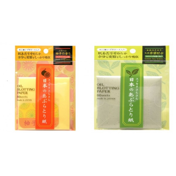салфетки для снятия жирного блеска (с ароматом ) ishihara oil off paperOil Off Paper. Салфетки для снятия жирного блеска (с ароматом) &amp;nbsp;из прочной бумаги превосходно удаляют излишки кожного жира, при этом не нарушая макияж.<br><br>Специальная обработка бумаги обеспечивает мягкий контакт салфетки с кожей и точечное впитывание.<br><br>Салфетки позволяют в любое время освежить макияж, убрать жирный блеск с лица.<br><br>Стильная пластиковая упаковка удобна в использовании. Обладают легким ароматом, который создает специальная пластина, вложенная в упаковку.<br><br>Представлены с ароматами:<br><br><br>зеленого чая<br><br>юдзу<br><br><br>Меры предосторожности: используйте средство для удаления кожного жира. Не используйте средство при наличии проблем с кожей. Если данное средство не подходит вашей коже, немедленно прекратите его использование и проконсультируйтесь с врачом.<br><br>Способ применения: возьмите одну салфетку, приложите, слегка прижмите к коже.<br><br>Объем: 80 шт.<br>