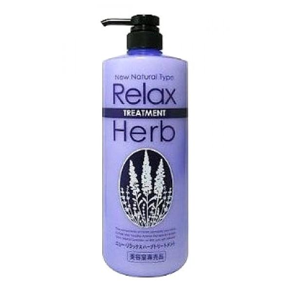 бальзам для волос с маслом лаванды junlove relax herb treatmentRelax Herb Treatment. Растительный бальзам для волос&amp;nbsp; с расслабляющим&amp;nbsp; эффектом (с маслом лаванды)<br><br>Содержит 100% натуральное масло лаванды!<br>Растительные компоненты средства проникают в волосы, помогая им оставаться красивыми и здоровыми.<br><br>Активные компоненты: <br><br><br>Масло лаванды издавна применяется в ароматерапии. Оно снимает напряжение, устраняет головную боль, обладает расслабляющим действием. Масло оздоравливает кожу головы, предотвращает появление перхоти и устраняет ломкость волос. &amp;nbsp;<br><br>Экстракты плюща и шалфея тонизируют, улучшают кровообращение, предотвращают появление перхоти и кожного зуда, препятствуют выпадению волос.<br><br>Экстракт крапивы оказывает кондиционирующий эффект и придает волосам блеск.<br><br><br>Обладает низкой кислотностью, без красителей и ароматизаторов!<br>Обладает ароматом натурального масла лаванды.<br><br>Способ применения: Вымыв волосы с шампунем, стряхните лишнюю воду с волос и нанесите ладонями необходимое количество средства по всей длине волос. Вотрите средство массирующими движениями, а затем ополосните водой. Для поврежденных волос следует повторить процедуру спустя некоторое время (3-5 минут).<br><br>Меры предосторожности: не используйте средство, если оно вызывает покраснение, раздражение, зуд или воспаление кожи головы, проконсультируйтесь с врачом-дерматологом. Избегайте попадания в глаза, при попадании сразу же промойте глаза водой. Храните в недоступных для детей местах.<br><br>Состав: вода, минеральное масло, диметикон, стеариловый спирт, пропилен гликоль, экстракт крапивы, экстракт шалфея, экстракт плюща, гидролизат коллагена, изопропанол, гидроксиэтилцеллюлоза, поликватерниум-10, масло лаванды, феноксиэтанол, BG, хлорид бегентримониума, хлорид дистеарилдимония, EDTA-2Na, метилпарабен, пропилпарабен.<br><br>Объем: 1000 мл.<br>