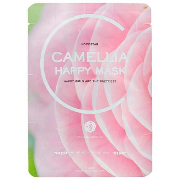 маска тканевая для лица kocostar camellia happy maskCamellia Happy Mask. Маска тканевая для лица<br><br>Чтобы кожа лица была нежной, как лепестки прекрасной камелии, рекомендуется применять маску, пропитанную экстрактом и маслом камелии.<br><br>Экстракт камелии, а также масло ее семян отличаются высоким содержанием антиоксидантов&amp;nbsp;(витамины A, E,C, группы B), танина, полифенолов. Также в составе камелии незаменимый для зрелой кожи кофермент Q10. Благодаря такому составу, экстракт камелии великолепно защищает кожу от агрессивного воздействия окружающей среды, в том числе УФ-излучения, а также замедляет процесс старения клеток.<br><br>Маска с камелией&amp;nbsp;увлажняет кожу и оберегает ее от потери влаги, снимает шелушения и раздражения, способствует осветлению пигментации&amp;nbsp;и выравниванию тона кожи, защищает от негативного воздействия окружающей среды и замедляет процессы старения клеток кожи.<br><br>Также в составе маски экстракты: <br><br><br>алоэ,<br><br>центеллы азиатской,<br><br>портулака,<br><br>гинкго билоба,<br><br>керамиды,<br><br>гиалуроновая кислота<br><br><br>Способ применения:&amp;nbsp;Приложить маску на очищенную кожу лица, разгладить и оставить на 15-20 минут, затем маску снять, а остатки эссенции вмассировать.<br><br>Объём: 23 мл<br>