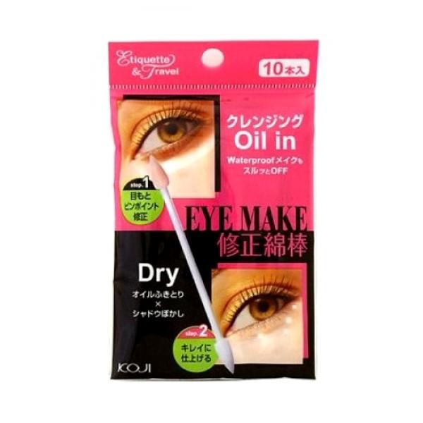 средство для коррекции макияжа глаз koji honpo eye make oil inEye Make Oil In. Средство косметическое для коррекции макияжа глаз (аппликатор) позволяет легко исправить погрешности при нанесении макияжа на веки и ресницы.<br><br>Влажная часть аппликатора, обильно пропитанная очищающим средством, позволяет смывать не только обычный, но и водостойкий макияж.<br>Сухая часть аппликатора предназначена для удаления следов очищающей жидкости, оставшейся на веке после использования его влажной стороны, а также для нанесения теней для век.<br><br>Способ применения: <br><br>1. Согните упаковку посередине и вскройте. Достаньте один аппликатор. <br><br>2. Влажной частью аппликатора уберите загрязнения (следы от туши для глаз или подводки), слегка нажимая. <br><br>3. Сухой частью аппликатора удалите остатки очищающей жидкости и жирный блеск.<br>При необходимости можете использовать сухую часть корректора для нанесения теней для век.<br><br>Меры предосторожности: будьте внимательны, чтобы жидкость с влажной части аппликатора не попала в глаза. При попадании в глаза, немедленно промойте водой. При первых признаках аллергической реакции, покраснений или зуда немедленно прекратите использование аппликатора и проконсультируйтесь с врачом-дерматологом. Не используйте аппликатор в транспорте во избежание травм глаз. Упаковку с аппликаторами держать в местах, не доступных детям. Только для наружного применения. Каждый аппликатор рассчитан на одноразовое применение. Беречь от высыхания.<br><br>Состав: минеральное масло, этилгексил пальмитат, витамин Е<br><br>10 штук в упаковке<br>