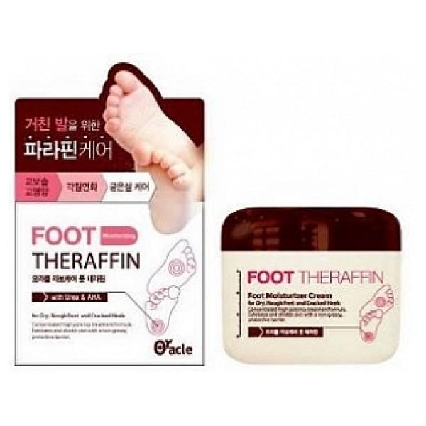 крем для стоп и пяток увлажняющий labocare foot moisturizing cream