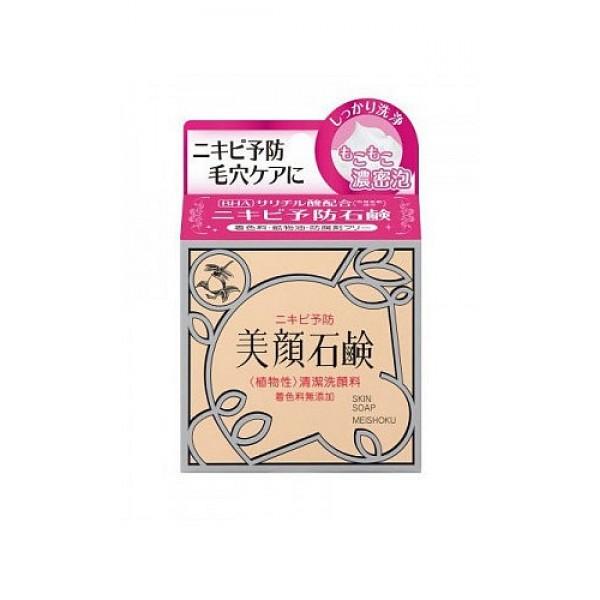 мыло туалетное для проблемной кожи лица meishoku bigansui skin soapBigansui Skin Soap. Мыло туалетное для проблемной кожи лица прекрасно очищает. Создает упругую и плотную пену,&amp;nbsp; которая не повреждает кожу при умывании. <br><br>Мыло полностью&amp;nbsp; устраняет причины появления угрей – повышенную жирность кожи&amp;nbsp; и загрязнение пор. Рекомендуется использовать мыло не только для лица, но и для проблемных участков кожи тела.<br><br>В состав мыла входят антибактериальные и увлажняющие компоненты (экстракт корня ангелики японской,&amp;nbsp; экстракт риса,&amp;nbsp; экстракт корня женьшеня,&amp;nbsp; экстракт корня солодки).<br>Мыло нормализует гидро - липидный баланс,&amp;nbsp; делает кожу матовой.<br>Приятный аромат&amp;nbsp; создает ощущение свежести.<br><br>Способ применения: добейтесь появления густой пены, нанесите на лицо или тело, после чего&amp;nbsp; тщательно смойте. Подходит для ежедневного применения.<br>Рекомендуется применять с лосьоном и эссенцией BIGANSUI.<br>&amp;nbsp;<br>Состав: натрия лаурат, натрия пальмитат, натрия миристат, натрия олеат, калия миристат, калия лаурат, натрия линолеат, сорбитол, глицерин, кокосовое масло, бентонит, кокамидопропилбетаин, натрия стеарат, вода, калия пальмитат, отдушка, салициловая кислота, дикалия глицирризат, пентанатрия пентенат, тетранатрия этидронат, экстракт корня солодки, бутиленгликоль, этанол, экстракт корня ангелики японской, экстракт риса, экстракт корня женьшеня.<br><br>Меры предосторожности: не использовать при появлении покраснений, зуда, раздражения кожи. В случае возникновения аллергических реакций, прекратите использование средства и проконсультируйтесь с дерматологом.<br><br>80 г<br><br>Вес г: 80.00000000