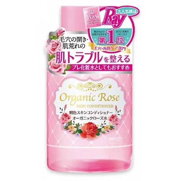 лосьон-кондиционер с экстрактом розы meishoku organic rose skin conditionerOrganic Rose Skin Conditioner. Лосьон-кондиционер для кожи лица с экстрактом дамасской розы – новое средство,&amp;nbsp; которое подготавливает кожу лица к нанесению других средств ухода.&amp;nbsp; Он&amp;nbsp; восстанавливает кислотно-щелочной баланс кожи, нарушенный после умывания.<br><br>Лосьон-кондиционер нормализует состояние кожи лица, придает матовость коже. Улучшает проникновение активных компонентов лосьона-кондиционера и других средств по уходу за кожей лица (молочка, крема, эссенции и т. д. ).<br><br>В его состав входят нанокапсулы, содержащие экстракт&amp;nbsp; ячменя,&amp;nbsp; удерживающий влагу в коже, и экстракт гамамелиса, сужающий поры.<br>Экстракт дамассой розы и розовая вода увлажняют, освежают и тонизируют уставшую кожу,&amp;nbsp; насыщают ее витаминами.<br><br>Способ применения:&amp;nbsp; нанесите необходимое количество средства на очищенную кожу лица ватным диском или кончиками пальцев. Рекомендуется использовать вместе с другими средствами серии ORGANIC ROSE. Продукт также можно использовать в качестве лосьона для подготовки лица к нанесению макияжа.<br><br>Состав: вода, BG, сорбитол, молочная кислота, метилпарабен, хлоргидрат алюминия, отдушка, лактат натрия, этилпарабен, экстракт дамасской розы, цветочная вода из лепестков дамасской розы, экстракт листьев гамамелиса,&amp;nbsp;&amp;nbsp; экстракт коикса.<br><br>Меры предосторожности: при покраснении, зуде, раздражении после применения прекратите использование средства и проконсультируйтесь с врачом-дерматологом. После использования плотно закрывайте крышкой. Храните в недоступных для детей местах.<br><br>200 мл<br>