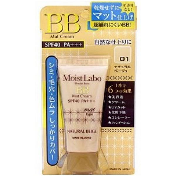 матирующий тональный крем-эссенция meishoku moisture essense cream spf40Moisture Essense Cream SPF40. Увлажняющий матирующий тональный крем - эссенция&amp;nbsp;позволяет естественно скрыть неровности, заметно расширенные поры, пигментные пятна, тусклый цвет лица.<br><br>Держится в течение дня, оставаясь незаметной под макияжем (пудрой, румянами) благодаря лёгкой текстуре и натуральному тону. Совмещает действие эссенции, крема, солнцезащитного средства, основы под макияж, корректора, тонального средства.<br><br>В составе - наномолекулы гиалуроновой кислоты, церамиды, коллаген, которые создают защитный барьер, препятствующий обезвоживанию кожи в течение дня, повышают упругость и эластичность кожи. За счёт эффекта water proof средство подходит для занятий спортом и активного отдыха. Обладает высоким фактором защиты от УФ лучей ( SPF 40 PA+++); не требует дополнительного нанесения солнцезащитного средства.<br><br>Выпускается в следующих варинатах:<br><br>-&amp;nbsp;Natural Beige<br><br>-&amp;nbsp;Natural Ocre<br><br>Способ применения: после применения лосьона или молочка равномерно нанесите основу кончиками пальцев, после чего по желанию используйте пудру для завершения макияжа.<br><br>Внимание при применении: При покраснении, зуде, раздражении после применения прекратите использование средства и проконсультируйтесь с врачом-дерматологом. После использования плотно закрывайте крышкой. Храните в недоступных для детей местах. Избегайте воздействия прямых солнечных лучей, хранения при высоких и низких температурах. После использования плотно закрывайте колпачком.<br><br>Состав: вода, оксид титана, диметикон, диизостеарил яблочной кислоты, BG, этилгексил метоксикоричной кислоты, циклопентасилоксан, изононил изононат, глицерин, тальк, PEG-9 полидиметилсилоксиэтилдиметикон, полиглицерила-2 изостеарат, (диметикон/ (PEG-10/15)) кроссполимеры, гидролизированная гиалуроновая кислота, гидролизированный коллаген, церамиды 3, церамиды 1, церамиды 6II, фитосфингозин, холестерол, глиц