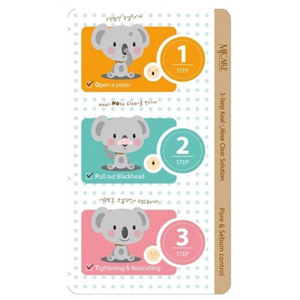 набор от черных точек mijin 3-step koala nose clear solution3-Step Koala Nose Clear Solution. Набор от черных точек обеспечивает комплексный уход за Вашей кожей и эффективную борьбу с черными точками. Первый шаг расширяет поры и облегчает удаление черных точек. Второй шаг глубоко очищает поры и абсорбирует излишки кожного жира. Третий шаг смягчает кожу и сужает поры.<br><br>Теперь Ваша кожа будет Вас только радовать.<br><br>Вес г: 7.00000000