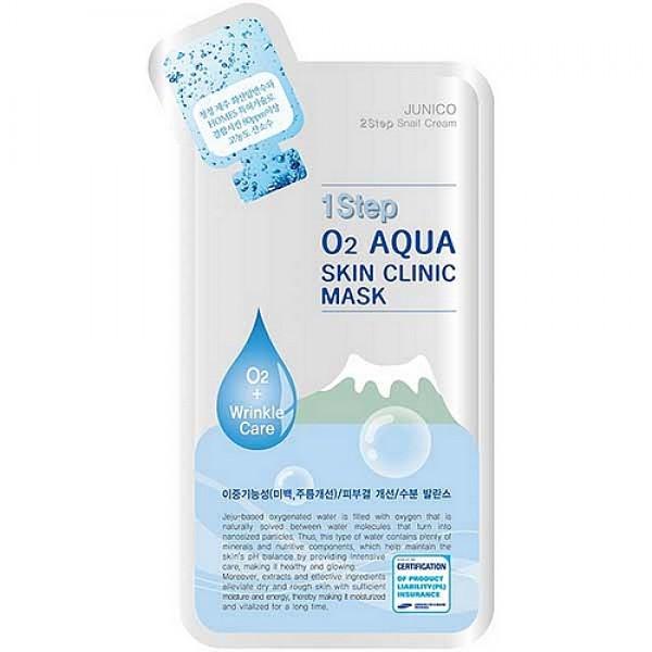 маска кислородная mijin o2 aqua skin clinic maskO2 AQUA Skin Clinic Mask. Маска кислородная + улиточный крем<br><br>Двухступенчатое антивозрастное экспресс-средство для ухода за кожей лица. 1 шаг – увлажняющая кислородная маска, 2 шаг – улиточный крем.<br><br>&amp;nbsp;<br><br>Общеизвестно, что именно высокий уровень кислорода в тканях – секрет молодости и свежести кожи. Кислород – основа воды, а клетки нашей кожи состоят именно из влаги. С возрастом количество влаги в клетках уменьшается, из-за чего кожа стягивается, становится дряблой, появляются морщины и тусклый цвет лица.<br><br>&amp;nbsp;<br><br>1 шаг – кислородная маска<br><br>&amp;nbsp;<br><br>Маска из натуральной целлюлозы, пропитанная чистейшей водой острова Чеджу, обогащенная активными формами кислорода и сохранившая свои целебные свойства, оказывает тонизирующее действие, устраняет следы стресса и усталости, мгновенно снимает ощущение дискомфорта и раздражения, дарит коже свежий вид. При регулярном использовании кислородной маски уровень кислорода в тканях повышается, ускоряется регенерация клеток, благодаря чему происходит общее омоложение кожи, а также устраняются всевозможные противовоспалительные процессы.<br><br>&amp;nbsp;<br><br>Также кислородная маска способствует выработке коллагена, эластина, гиалуриновой кислоты, то есть, тех веществ, которые делают кожу гладкой, эластичной, упругой. Оздоравливающее и омолаживающее действие маски усиливает улиточный крем.<br><br>&amp;nbsp;<br><br>2 шаг – улиточный крем<br><br>&amp;nbsp;<br><br>Улиточная слизь одновременно хорошо воздействует как на глубинные проблемы кожи, связанные с фотостарением и возрастными изменениями, так и на поверхностные проблемы, связанные с акне, бактериями, вирусами и другими агрессивными внешними факторами. Слизь улитки защищает кожу от повреждения ультрафиолетовым излучением, помогает избежать келоидных рубцов и шрамов при заживлении различных повреждений кожи, предупреждает появление постакне.<br><br>&amp;nbsp;<br><br>Муцин улит
