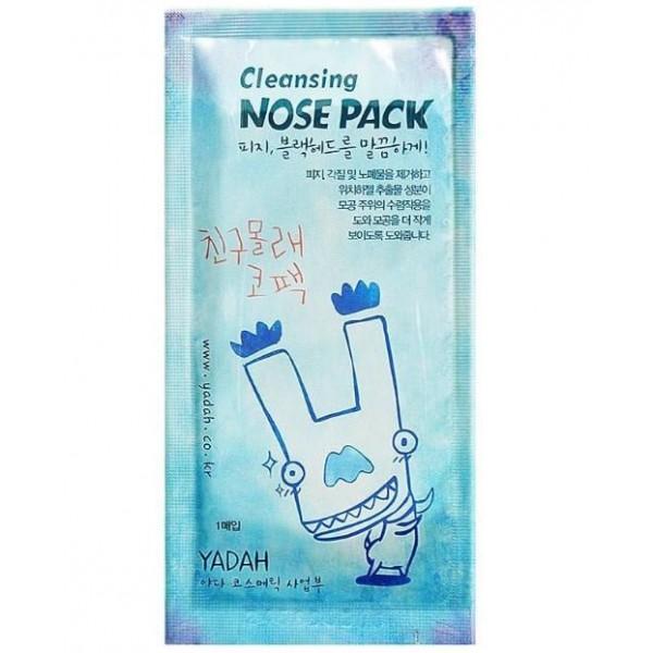 очищающие полоски от черных точек специально для кожи носа yadah cleansing nose packCleansing Nose Pack.&amp;nbsp;Очищающие полоски от черных точек специально для кожи носа<br><br>Принцип действия патча простой: наклеенный на нос влажным, он постепенно высыхает, захватывая в себя все загрязнения, а затем вместе с ними удаляется. Патч хорошо очищает поры от сальных пробок, а затем увлажняет и успокаивает кожу и способствует сужению очищенных пор. Результат – чистая и гладкая кожа носа.<br><br>В составе патча экстракт гамамелиса, который обладает антисептическими, противовоспалительными, антимикробными, антивирусными, противогрибковыми свойствами, уменьшает выделение кожного жира, сужает поры.<br><br>Рекомендуется использовать 1 раз в неделю.<br><br>Характеристики товара:<br><br>Возраст &amp;nbsp; &amp;nbsp; &amp;nbsp; &amp;nbsp; &amp;nbsp; &amp;nbsp; &amp;nbsp; &amp;nbsp; &amp;nbsp; &amp;nbsp; &amp;nbsp; все;<br>Тип кожи &amp;nbsp; &amp;nbsp; &amp;nbsp; &amp;nbsp; &amp;nbsp; &amp;nbsp; &amp;nbsp; &amp;nbsp; &amp;nbsp; &amp;nbsp;проблемная<br>Тип маски &amp;nbsp; &amp;nbsp; &amp;nbsp; &amp;nbsp; &amp;nbsp; &amp;nbsp; &amp;nbsp; &amp;nbsp; &amp;nbsp; патч; пластырь<br>Функции &amp;nbsp; &amp;nbsp; &amp;nbsp; &amp;nbsp; &amp;nbsp; &amp;nbsp; &amp;nbsp; &amp;nbsp; &amp;nbsp; &amp;nbsp; очищение пор; сужение пор<br>Несовершенства &amp;nbsp; &amp;nbsp; &amp;nbsp; &amp;nbsp; черные точки; расширенные поры<br><br>Способ применения: Влажный патч приклеить на нос, дождаться его полного высыхания и снять. После использования патча для максимального эффетка рекомендуется использовать средства для сужения пор.<br><br>Меры предосторожности: избегать попадания в глаза, в случае несовместимости с кожей прекратите использование.<br><br>Количество: 1 шт.<br><br>Вес: 1 г<br><br>Вес г: 1.00000000