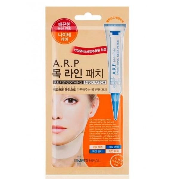 патч для шеи гидрогелевый beauty clinic a.r.p smoothing neck patchA.R.P Smoothing Neck Patch. Патч для шеи гидрогелевый<br><br>Благодаря огромному количеству природных компонентов, которые интенсивно воздействуют на кожу, удается в короткие сроки добиться нужного результата. Уже после пару применений кожа преображается, становится более эластичной, мельчайшие морщинки разглаживаются и пропадают первые признаки старения. Патч оказывает подтягивающий эффект и активно борется с внешними возрастными изменениями кожи.<br><br>При постоянном использовании средства чувствительная кожа шеи становится более подтянутой. Патч легок в применении, он хорошо прилегает к коже и глубоко воздействует на нее. Активные составляющие средства увлажняют кожу, уменьшают неровности и морщинки, улучшают внешний вид.<br><br>Одним из компонентов средства является аденозин, известный своими мощными омолаживающими свойствами. Он оказывает восстанавливающее действие, подтягивает кожу и освежает ее.<br><br>Косметический продукт подходит для разного типа кожи, ее основные компоненты абсолютно безопасны и гипоаллергенны.<br><br>Способ применения: Кожу декольте и шеи очистите, нанесите патч и немного прижмите. Оставьте на 4 часа.<br><br>Вес: 5.3 г<br><br>Вес г: 5.30000000