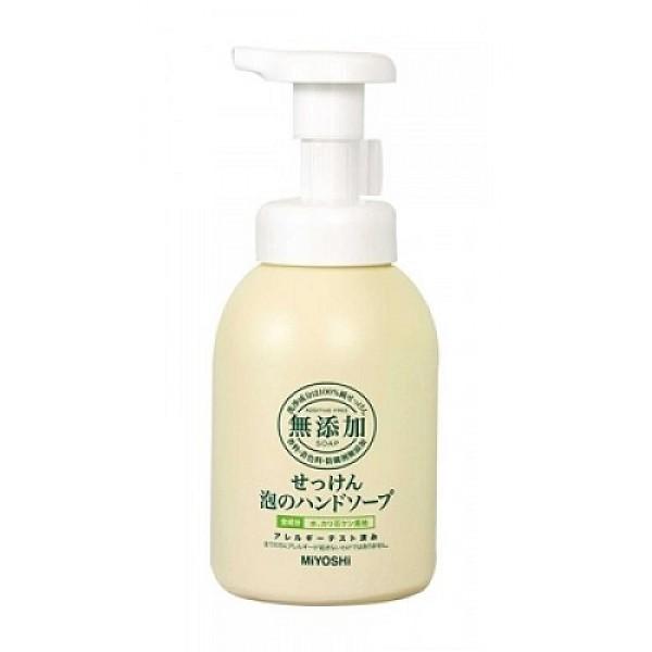 пенящееся жидкое мыло для рук miyoshi additive free bubble hand soapAdditive Free Bubble Hand Soap. Пенящееся жидкое мыло для рук на основе натуральных компонентов образует мягкую пену, которая выходит сразу, даже при лёгком нажании. <br><br>Безопасно в использовании, т. к. в составе мыльной основы только натуральные жиры.<br>Рекомендуется для всей семьи, в том числе и детей.<br><br>За счёт отсутствия антибактериальных компонентов рекомендуется для людей с чувствительной кожей, а также кожей, склонной к шелушению.<br><br>Состав: вода, калийная мыльная основа.<br>