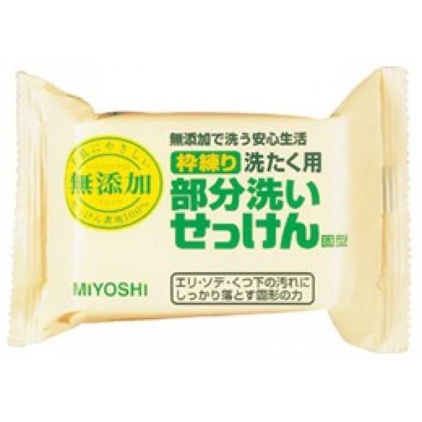 мыло для точечного застирывания стойких загрязнений miyoshi maruseru soapMaruseru Soap. Мыло для точечного застирывания стойких загрязнений<br><br>Мыло специально предназначено для отстирывания загрязнений на воротничках и манжетах, а также для стирки белых носков, белых и светлых колготок, белых перчаток и т.д.<br><br>Отличается особой твёрдостью и длительностью использования, не размокает, не теряет форму за счёт использования при мыловарении традиционного омыления натуральных масел и жиров.<br><br>Отличается особенной мягкостью для рук.<br><br>Особенности: твёрдое, без добавок.<br><br>Внимание при применении: Используйте строго по назначению. Не для стирки шёлка и шерсти! После использования храните мыло в сухом месте.<br><br>Состав: чистая (без примесей) мыльная основа (натриевая соль с содержанием жирных кислот 98%).<br><br>Вес: 180 г<br><br>Вес г: 180.00000000