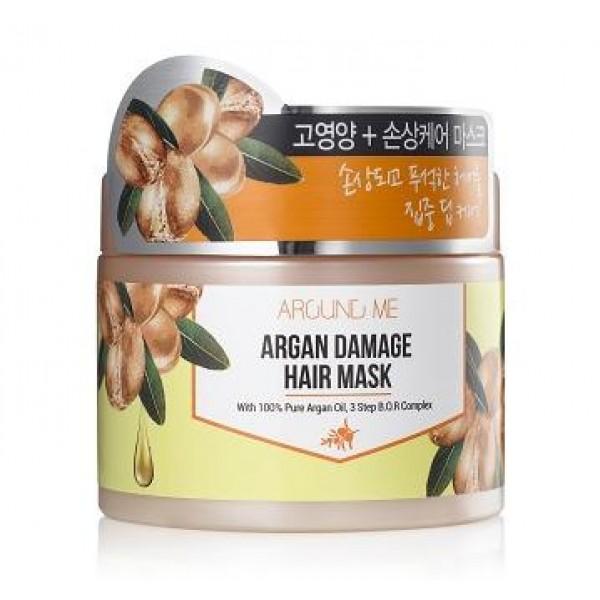 маска для поврежденных волос welcos around me argan damage hair maskAround me Argan Damage Hair Mask. Маска для поврежденных волос<br><br>Маска содержит 100% аргановое масло и глубоко заботится о поврежденных волосах, дополняя их необходимыми белками и липидным комплексом.<br><br>Средство обеспечивает волосам шелковистость, мягкость и блеск, интенсивно ухаживая за секущимися кончиками.<br><br>При частом применении маски волосы перестают путаться, становятся увлажненными, здоровыми и объемными.<br><br>Способ применения: небольшое количество маски нанести на влажные чистые волосы, распределить по всей длине, выдержать 15 мин и смыть теплой водой.<br><br>Объем: 300 мл<br>