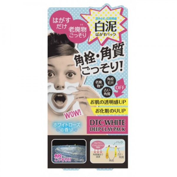 очищающая маска-пленка momotani dtc deep clay packDTC Deep Clay Pack. Очищающая маска-пленка предназначена для глубокого очищения кожи лица.<br><br>Благодаря каолину эффективно очищает поры кожи от загрязнений, излишков кожного жира и ороговевших клеток эпидермиса, удаляет черные точки. Маска содержит комплекс DTC (белая глина, арбутин, экстракт плаценты), который способствует удалению накопленных токсинов, выравнивает тон кожи, делая ее светящейся изнутри. Улучшает эффективность проникновения последующих средств ухода, способствует более равномерному нанесению декоративной косметики. Обладает ароматом белой розы.<br><br>Способ применения: Нанесите на очищенную кожу лица необходимое количество маски и равномерно распределите по всему лицу, избегая области вокруг глаз, бровей и губ. * Для того, чтобы было удобнее снять маску, кладите толстый слой по краю нанесения. Оставьте маску на лице примерно на 10-15 мин. Высохшая маска должна стать прозрачной. После полного высыхания аккуратно снимите маску, затем нанесите на кожу увлажняющий или питательный крем или молочко.<br><br>*Рекомендуется использовать 1 раз в неделю.<br><br>Меры предосторожности: если в процессе использования возникли неприятные ощущения, немедленно смойте маску. Не используйте для участков вокруг глаз и губ. При попадании средства в глаза, немедленно промойте их водой. При покраснении, зуде, раздражении после применения прекратите использование средства и проконсультируйтесь с врачом-дерматологом. Храните в недоступных для детей местах.<br><br>Состав: вода, поливиниловый спирт, DPG, (стирол/акрилат) сополимер, (винилпирролидон/VA) сополимер, силикат (натрия/магния), пентиленгликоль, BG, магний аскорбилфосфат, арбутин, экстракт розы столепестковой, экстракт плаценты, каолин, токоферол, ксантановая камедь, метилпарабен, пропилпарабен, феноксиэтанол, отдушка.<br><br>Вес: 80 г<br><br>Вес г: 80.00000000