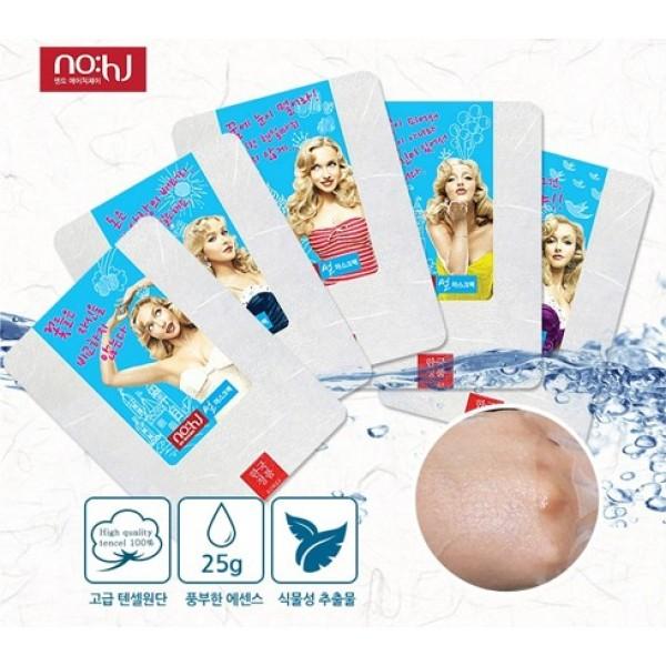 маска для лица тканевая no:hj ssul mask pinup girlSSUL Mask Pinup Girl.&amp;nbsp;Маска для лица тканевая<br><br>NO:HJ SSUL Mask Pinup Girl Manuka Honey. Маска для лица медовая<br><br>Тканевая маска содержит экстракт меда, экстракт алоэ вера, экстракт зеленого чая, экстракт бамбука, сок бамбуковых листьев, солод, экстракт лимона, экстракт томата, бифидобактерии, настой лаванды и т.д.<br>Маска обладает активным питательным действием, смягчает сухую, огрубевшую кожу, препятствует появлению шелушения кожи. Активные компоненты восстанавливают минеральный и витаминный баланс кожи, нейтрализуют свободные радикалы.<br><br>NO:HJ SSUL Mask Pinup Girl Vitamin. Маска для лица с витамином С<br><br>Тканевая маска содержит витамин С, экстракт алоэ вера, экстракт зеленого чая, экстракт бамбука, сок бамбуковых листьев, солод, экстракт лимона, экстракт томата, бифидобактерии, настой лаванды и т.д.<br><br>Маска улучшает тон кожи, тонизирует жизненные силы, способствует остветлению пигментации.<br><br>Активные компоненты восстанавливают минеральный и витаминный баланс кожи, нейтрализуют свободные радикалы.<br>Витамин С продлевает молодость кожи, благодаря помощи в образовании коллагеновых волокон, нейтрализует свободные радикалы. Поддерживает тонус кожи и питают ее.<br><br>Витамин C преобразует неактивный вариант витамина E в активную антиоксидантную форму. Обеспечивает синтез полноценного коллагена, осветляет участки гиперпигментаций, улучшает состояние при дерматозах, сопровождающихся воспалением, защищает от фотоповреждений УФ-лучами.<br><br>NO:HJ SSUL Mask Pinup Girl Marine Collagen. Маска для лица с коллагеном<br><br>Тканевая маска содержит морской коллаген, экстракт алоэ вера, экстракт зеленого чая, экстракт бамбука, сок бамбуковых листьев, солод, экстракт лимона, экстракт томата, бифидобактерии, настой лаванды и т.д.<br><br>Маска улучшает текстуру кожи, поддерживает упругость коллагеновых волокон, улучшает овал лица. Активные компоненты восстанавливают минеральный и витаминный б