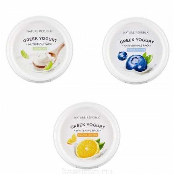 маска йогуртовая nature republic greek yogurt packGreek Yogurt Pack. Маска йогуртовая<br><br>Ежедневная маска для лица интенсивно наполняет клетки кожи влагой, полезными веществами, придает лицу упругость и подтягивает его контуры.<br><br>Маска в большом количестве содержит концентрат греческого йогурта. Молочнокислые бактерии оказывают мощное активизирующее воздействие на процессы клеточной регенерации, они насыщают кожу полезными, питательными элементами, препятствуют испарению влаги, образованию воспалительных процессов, обладают антибактериальным эффектом, удаляют мертвые клетки с поверхности кожи, омолаживают кожу, поддерживают ее здоровый баланс.<br><br>Питательная маска (PLAIN) интенсивно восполняет дефицит полезных веществ в коже. Она содержит масло жожоба, имеющее прекрасные антиоксидантные, солнцезащитные, увлажняющие, успокаивающие, обновляющие кожу свойства, а также оно богато витаминами для кожи. Мельчайшие частички бобов жожоба бережно отшелушивают поверхность кожи, удаляют с нее загрязнения и мертвые клеточки.<br><br>Осветляющая маска (ORANGE) содержит вытяжку апельсина, которая ускоряет процессы клеточного обновления, препятствует негативному воздействию свободных радикалов, активизирует синтез коллагена, снимает воспаления, сухость и насыщает кожу витаминами. Маска оказывает легкое тонизирующее и осветляющее действие, а также способствует сужению пор.<br><br>Антивозрастная маска (BLUEBERRY) содержит аденозин, который оказывает мощный омолаживающий эффект на кожу, разглаживая морщинки и подтягивая контуры лица. Он способствует ускорению процессов клеточного обновления, синтеза коллагена и кровообращения в глубоких слоях эпидермиса.<br><br>Способ применения: Наносить на чистую и тонизированную кожу на ночь. Не нужно смывать.<br><br>Объем: 130 мл<br>