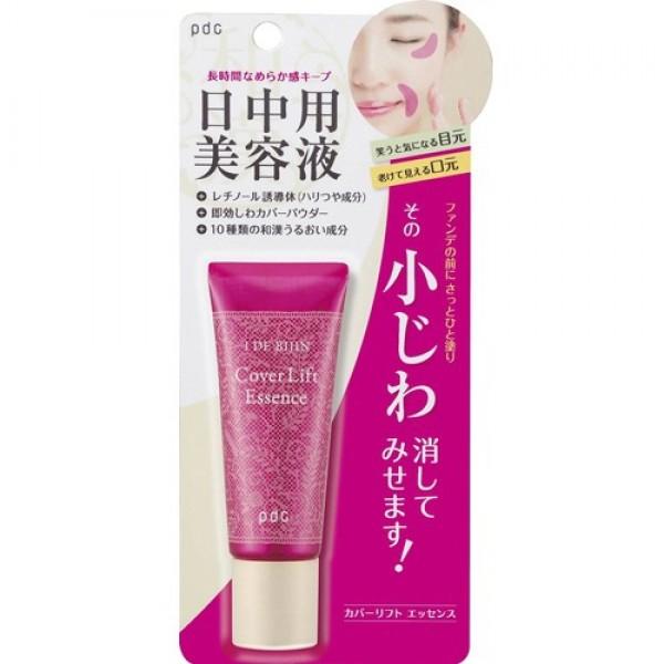 выравнивающая лифтинг - основа для кожи вокруг глаз и губ pdc cover lift essenceCOVER LIFT ESSENCE. Выравнивающая лифтинг - основа для кожи вокруг глаз и губ предназначена для корректировки заметных мимических морщин, а также для интенсивного anti-age ухода за нежной кожей вокруг глаз и губ. Мгновенно выравнивает неровности кожи и маскирует морщины.<br><br>Всего одно нанесение под ваше тональное средство и мелкие морщины не будут заметны! Гладкая и ровная кожа целый день!<br><br>Активные компоненты: Жемчужная пудра, обладающая светоотражающими свойствами, плотно прилегает к неровностям кожи. Вне зависимости от Вашей мимики, остается на коже и маскирует все недостатки. Специально подобранный комплекс восточных трав (экстракты корня солодки, цветов гвоздичного дерева, корня молочноцветкового пиона, корня ангелики японской, корня женьшеня, корня пиона древовидного, трутовика, кожуры мандарина Уншиу, семян коикса.) увлажняет кожу, придает ей упругость и сияние. Гиалуроновая кислота и коллаген обеспечивают глубокое увлажнение и упругую сияющую кожу. Ретинол стимулирует обновление клеток кожи и синтез коллагена. В результате разглаживаются мелкие морщинки, кожа становится гладкой. При производстве средства использована вода из природных горячих источников. Не содержит ароматизаторов.<br><br>Способ применения: утром перед использованием тонального средства нанести небольшое количество основы на кожу вокруг глаз и губ. Не используйте средство вечером. Меры предосторожности: при покраснении, зуде, раздражении после применения прекратите использование средства и проконсультируйтесь с врачом-дерматологом. После использования плотно закрывайте крышкой. Храните в недоступных для детей местах.<br><br>Состав: диметикон, кремний, циклопентасилоксан, диметикон/винилдиметикон кроссполимер, термальная вода, дифенилсилоксифенилтриметикон, феноксиэтанол, PEG-9 полидиметилсилоксиэтилдиметикон, BG,винилдиметикон/ метикон силсексвиоксан кроссполимер, слюда, жемчужная пудра, кукурузное масл