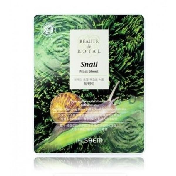 маска  с экстрактом муцина улитки the saem beaute de royal mask sheet-snailBeaute de Royal Mask Sheet-Snail. Маска&amp;nbsp;тканевая&amp;nbsp;с экстрактом муцина улитки обладает уникальной способностью визуально сглаживать морщины, будто бы заполняя их изнутри, и смягчать линии кожных заломов. Являясь мощным антиоксидантом, защищает клетки от разрушения и преждевременного старения; восстанавливает и улучшает микроциркуляцию, укрепляет стенки капилляров; выравнивает цвет лица и рассасывает застойные пятна; восстанавливает качество коллагеновых и эластиновых волокон кожи; омолаживает и подтягивает кожу.<br><br><br>Гипоаллергенный состав маски, приготовленный посредством ферментации, быстрее и глубже проникает в кожу и лучше ею усваивается. Как и вся линия масок Beaute de Royal омолаживает кожу лица, оказывает расслабляющее и разглаживающее действие.<br><br>Маска содержит аденозин, бетаин, экстракт женьшеня&amp;nbsp; каллусной культуры, фильтрат муцина улитки.<br><br>Натуральный целлюлозный лист плотно прилегает к коже и эффективно передает коже питательные вещества.<br><br>Не содержит искусственных красителей, минерального масла, парабенов, бензофенона, силиконового масла.<br><br>Применение:<br>Очистите кожу тоником, достаньте маску из упаковки и приложите к коже. Оставьте на 20-40 минут. Распределите оставшуюся жидкость по коже мягкими похлопывающими движениями.<br>