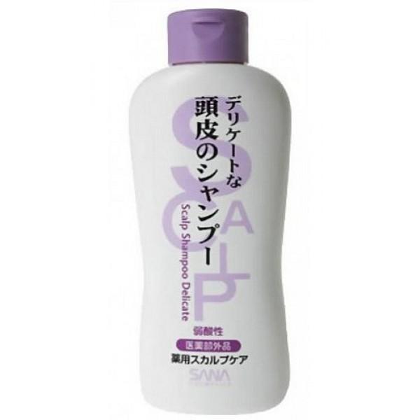 шампунь для чувствительной кожи головы sana scalp shampoo delicateScalp Shampoo Delicate. Шампунь для чувствительной кожи головы создан специально для людей с чувствительной кожей головы, восприимчивой к различным раздражающим факторам. <br><br>Аминокислоты, входящие в состав шампуня оказывают минимальное раздражающее действие на волосы. Превосходно очищает кожу головы, поддерживает красоту и здоровье волос. Оздоравливает кожу головы, устраняет факторы, замедляющие рост волос, укрепляют волосы. Значительно улучшает рост волос. <br><br>Содержит компоненты дикалий глицинорициновой кислоты и пироктоноламин, которые уничтожают микроорганизмы, вызывающие перхоть. Салициловая кислота глубоко очищает кожу. Обладает фруктово-цветочным ароматом.<br><br>Применение: Нанесите шампунь на влажные волосы, вспеньте, слегка помассируйте, хорошо смойте водой. Рекомендуем использовать кондиционер для сухой кожи головы.<br><br>Состав: пироктоноламин, вода, эфир полиоксиэтиленлаурил, дибутилгидрокситолуэн, ЭДТА, бензойная кислота, салициловая кислота, парабены, отдушка.<br><br>250 мл.<br>