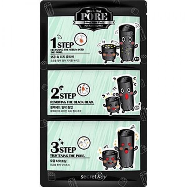 набор патчей для удаления черных точекBlack Out Pore 3-Step Nose Pack. Набор патчей для удаления черных точек<br><br>Комплексный подход к очищению кожи позволяет добиться максимального эффекта и значительно улучшить внешний вид.<br><br>&amp;nbsp;<br><br>Набор от Secret Key состоит из 3 патчей, которые шаг за шагом способствуют очищению кожи от черных точек.<br><br>&amp;nbsp;<br><br><br>Патч 1 – предназначен для раскрытия пор, в составе средства экстракты древесного угля, черного кунжута, винограда и др. Небольшой пластырь позволяет слегка разогреть кожу, раскрыть поры и размягчить в них сальные пробки и скопившиеся отмершие клетки.<br><br>Патч 2 – очищает поры, вытягивает из них все загрязнения, отшелушивает с поверхности кожи омертвевшие клетки, оказывает противовоспалительное и антисептическое действие, благодаря входящим экстрактам лайма и чайного дерева.<br><br>Патч 3 – сужает поры, снимает покраснения и успокаивает кожу, увлажняет благодаря экстрактам гамамелиса, семян аниса и др.<br><br><br>Способ применения: Очистить кожу лица от макияжа и поверхностных загрязнений, затем использовать патч 1, оставив его на 15-20 минут, затем аккуратно снять. Оставшуюся жидкость распределить по коже носа и приклеить патч 2 на 10-15 минут и оставить до полного высыхания, после чего аккуратно снять. 3 патч приклеить на 5-10 минут, после чего также аккуратно отклеить.<br><br>Вес г: 7.00000000