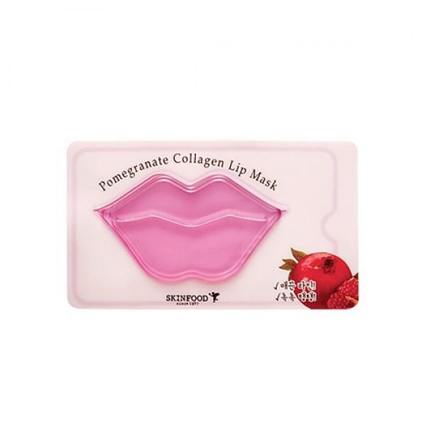 маска для губ гидрогелеваяPomegranate Collagen Lip Mask. Маска для губ гидрогелевая<br><br>Гидрогелевые маски завоевывают все большую популярность, и это не удивительно. Выполненные из специального материала, они полностью безопасны, не токсичны и обладают хорошей биосовместимостью.<br><br>&amp;nbsp;<br><br>При соприкосновении с кожей гидрогель нагревается, создает так называемый «парниковый эффект», благодаря чему улучшается кровообращение, гормализуются обменные процессы, а активные компоненты средства проникают в более глубокие слои кожи.<br><br>&amp;nbsp;<br><br>Гидрогелевые патчи способствует глубокому увлажнению кожи, стимулируют процессы клеточной регенерации. А патчи, в составе которых есть омолаживающие компоненты, способны значительно улучшить состояние кожи.<br><br>&amp;nbsp;<br><br>Skinfood предлагает позаботиться о нежной коже губ, используя патчи Pomegranate Collagen Lip Mask. В их составе экстракт граната и коллаген, которые помогают разгладить морщинки и сделать кожу упругой, гладкой, шелковистой.<br><br>&amp;nbsp;<br><br>О пользе граната (для всего организма и для кожи в частности) было известно много веков назад. Упоминание об этом чудодейственном фрукте встречаются в работах древних китайских алхимиков, еще более ранние упоминания о гранате можно найти в древнегреческой мифологии.<br><br>&amp;nbsp;<br><br>Чудесные целебные свойства граната подтверждены современными исследованиями, и в наше время этот фрукт столь же популярен в косметологии.<br><br>&amp;nbsp;<br><br>Уникален биохимический состав граната – это единственное растение, которое содержит женский половой гормон эстрон. Также в его составе антоцианы, флавоноиды и танины, гликозиды, макро- и микроэлементы, витамины и огромное количество антиоксидантов.<br><br>&amp;nbsp;<br><br>Благодаря такому составу, гранат является одним из наиболее мощных естественных борцов с морщинами, так как он подавляет синтез фермента, разрушающего коллаген, и одновременно с этим увеличивает производство проколлаг