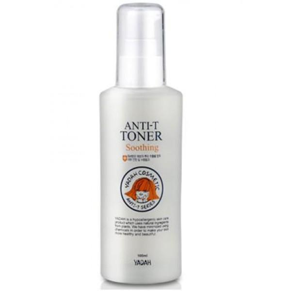 тоник для проблемной кожи yadah anti-t tonerAnti-T Toner.&amp;nbsp;Тоник для проблемной кожи<br><br>Тоник для тех, кто ищет средство, успокаивающее раздраженную кожу. Для тех, кто мечтает о чистой, свежей, увлажненной коже.<br><br>Легкий, гипоаллергенный, с высокими антиоксидантными свойствами тоник особенно незаменим для кожи с шелушениями, раздражениями, воспалениями и акне. Применяется сразу после умывания, увлажняет и успокаивает кожу, предупреждает появление сухости и стянутости, уменьшает зуд и снимает покраснения. Помимо этого тоник нормализует работу сальных желез, благодаря чему предупреждается закупорка пор.<br><br>Ключевой компонент тоника – экстракт корня малины, который незаменим для ухода за проблемной кожей, а также кожей с расширенными порами. Оказывает увлажняющее и освежающее действие, витаминизирует и минерализирует кожу, улучшает клеточное дыхание и стимулирует рост новых клеток. Обладает выраженными антисептическими и противовоспалительными свойствами, ускоряет заживление угревых высыпаний.<br><br>В составе тоника минимальное содержание химических компонентов, благодаря чему средство может применяться даже для самой реактивной и чувствительной кожи.<br><br>Способ применения: Смочить средством ватный диск и протереть им лицо. Для интенсивного ухода - смоченный средством ватный диск или салфетку приложить к проблемным участкам кожи и оставить на 5 минут.<br><br>Объём: 100 мл<br>