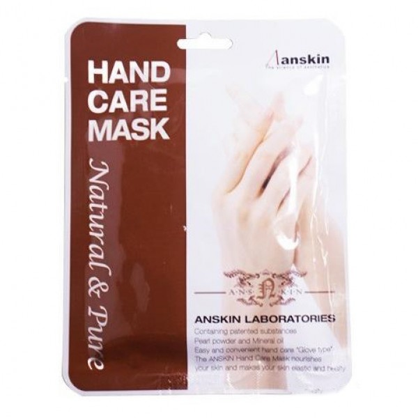 ����� ��� ��� anskin natural pure hand care mask