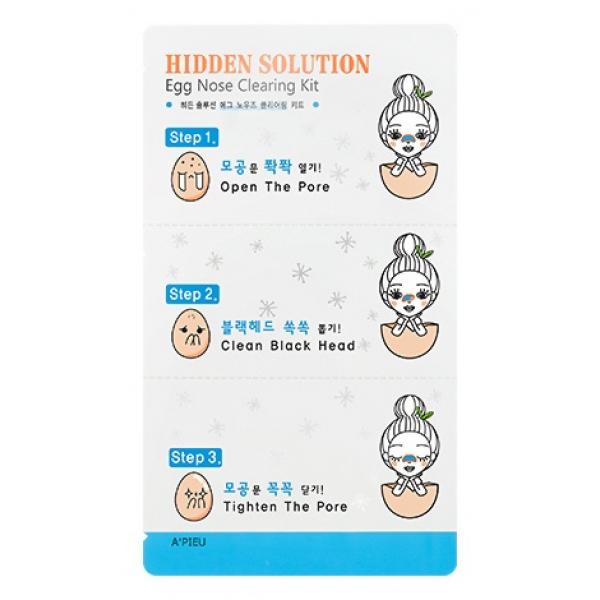 набор пластырей для очищения кожи носа apieu hidden solution egg nose clearing kitHidden Solution Egg Nose Clearing Kit. Набор пластырей для очищения кожи носа<br><br>Ухоженная кожа носа – гладкая, мягкая, без черных точек и с чистыми порами – результат применения специальных косметических средств, в том числе, и патчей.<br><br>Набор, состоящий из 3 пластырей, позволяет провести процедуру глубокого очищения кожи носа и способствует сужению пор.<br><br><br>Пластырь 1 – открытие пор<br><br><br>Комплекс из 12 растительных экстрактов способствует безболезненному и безопасному раскрытию пор и облегчает их очищение.<br><br><br>Пластырь 2 – очищение пор<br><br><br>Экстракт яичного белка эффективно очищает кожу, способствует сужению пор, устраняет чрезмерный жирный блеск кожи.<br><br><br>Пластырь 3 – сужение пор<br><br><br>Увлажняющие и ранозаживляющие свойства растительных экстрактов эффективно успокаивают раздраженную предыдущими пластырями кожу, способствуют укреплению капилляров и сужению пор, уменьшают секрецию сальных желез, сужает поры.<br><br>Способ применения: Очистить лицо от макияжа и на влажную кожу носа приклеить пластырь 1, плотно прижать и оставить 15-20 минут. Пластырь снять, хорошо увлажнить кожу и приложить пластырь 2, плотно прижать и оставить на 10-15 минут. Когда пластырь высохнет, снять его, начиная с краев. Приложить к коже пластырь 3 и оставить на 20-30 минут, затем пластырь снять, а остатки эссенции мягко вмассировать в кожу.<br><br>Количество: 3 шт<br><br>Вес г: 10.00000000