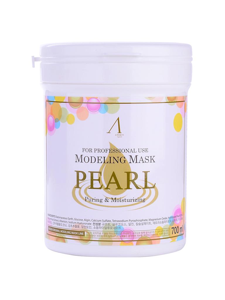 маска альгинатная с экстрактом жемчуга anskin pearl modeling mask/containerМаска альгинатная с экстрактом жемчуга увлажняющая осветляющая (банка) Pearl Modeling Mask/container&amp;nbsp;содержит 20 аминокислот, 28 минералов, которыми обладает экстракт жемчуга. Активирует кровоток, ускоряет регенерацию клеток, противостоит появлению тусклого тона, скоплению меланина на поверхности кожи, осветляет веснушки и кожные пятна. Придает коже прозрачность. Помогает поддерживать уровень влаги.<br><br>Положить порошок мерной чашкой и воду (или активатор) в миску в соотношении 1:0,8 (на 100&amp;nbsp;мл&amp;nbsp;порошка 80 мл воды), быстрыми движениями перемешайте до однородной массы при помощи шпателя. При помощи шпателя нанесите маску слоем 3-5 мм на очищенную кожу лица, оставляя открытыми только ноздри. Оставить маску на 20-25 минут до застывания. Удалить её одним пластом, от подбородка ко лбу. За 2-3 минуты до наложения маски рекомендуется наносить биоактивные сыворотки, кремы или гели.<br><br>Содержит диатомит, глюкозу, альгинат натрия, сульфат кальция, бетаин, оксид цинка, экстракт лимонника (4%), экстракт жемчуга, гидролизованный пшеничный глютен, экстракт солодки, аллантоин, бетаин, гиалуроновую кислоту.<br><br>&amp;nbsp;<br><br>Перед нанесением альгинатной маски кожу надо тщательно очистить. Под маску необходимо нанести активное косметическое средство, это может быть сыворотка, эмульсия, ампулы с активными веществами и т.п. подобранные специально исходя из решаемых проблем кожи. Под давлением маски эти средства лучше проникают в кожу. После того, как нанесенное средство впитается, накладывается альгинатная маска.<br><br>&amp;nbsp;<br><br>Объем: 700 мл (240 гр)<br>