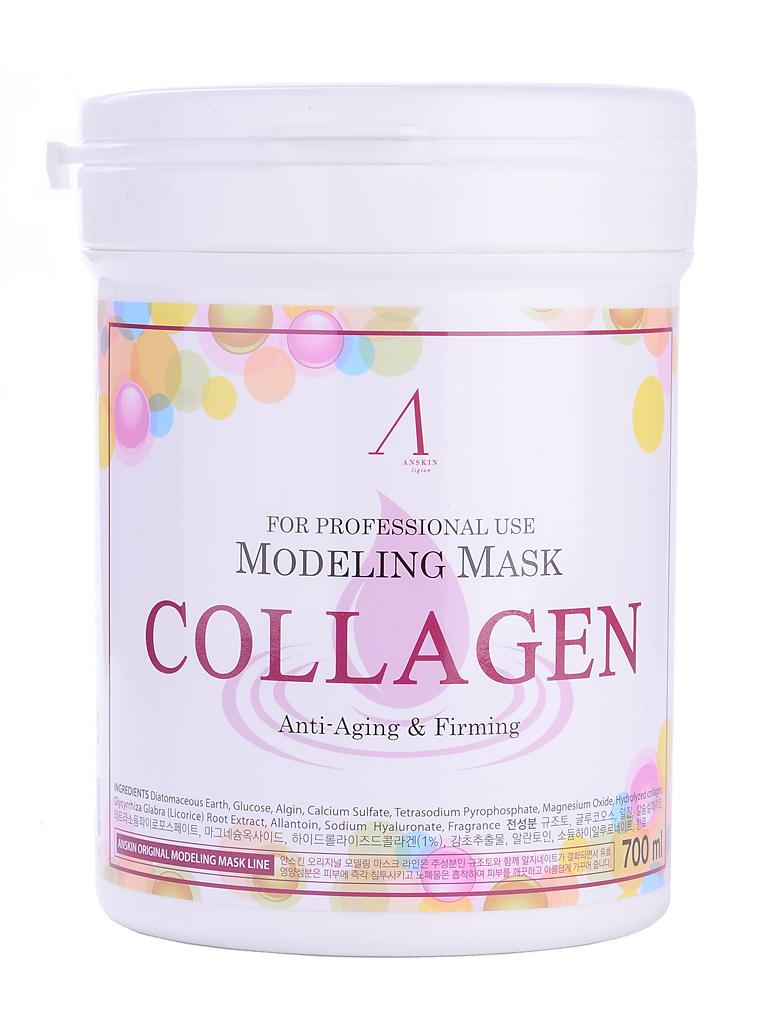 маска альгинатная с коллагеном укрепляющая anskin collagen modeling mask/containerМаска альгинатная с коллагеном укрепляющая (банка)&amp;nbsp;Collagen Modeling Mask container.&amp;nbsp;Гидролизованный коллаген и гиалуроновая кислота предотвращают окисление кожи и защищают овал лица от провисания, противостоят признаков старения кожи, сохраняют эластичность кожи. Антивозрастное действие выражается в регенерации поврежденных участков кожи. Коллаген наполняет кожу упругостью и не дает деформироваться.<br><br>Положить порошок мерной чашкой и воду (или активатор) в миску в соотношении 1:0,8 (на 100&amp;nbsp;мл&amp;nbsp;порошка 80 мл воды), быстрыми движениями перемешайте до однородной массы при помощи шпателя. При помощи шпателя нанесите маску слоем 3-5 мм на очищенную кожу лица, оставляя открытыми только ноздри. Оставить маску на 20-25 минут до застывания. Удалить её одним пластом, от подбородка ко лбу. За 2-3 минуты до наложения маски рекомендуется наносить биоактивные сыворотки, кремы или гели.<br><br>&amp;nbsp;<br><br>Содержит диатомит, глюкозу, альгинат натрия, сульфат кальция, бетаин, оксид цинка, гидролизованный коллаген (1%) гидролизованный пшеничный глютен, экстракт солодки, аллантоин, бетаин, гиалуроновую кислоту, экстракт оливы.<br><br>&amp;nbsp;<br><br>Перед нанесением альгинатной маски кожу надо тщательно очистить. Под маску необходимо нанести активное косметическое средство, это может быть сыворотка, эмульсия, ампулы с активными веществами и т.п. подобранные специально исходя из решаемых проблем кожи. Под давлением маски эти средства лучше проникают в кожу. После того, как нанесенное средство впитается, накладывается альгинатная маска.<br><br>&amp;nbsp;<br><br>Объем: 700 мл (240 гр)<br>