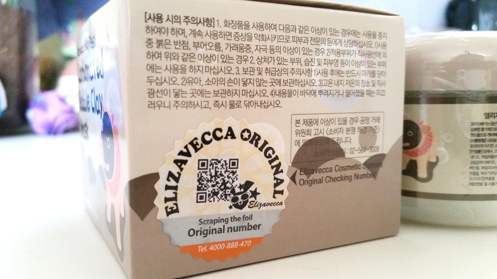 Косметика елизавекка корея официальный сайт