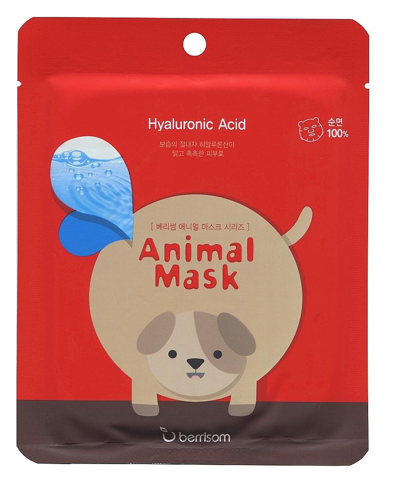 маска для лица серии animal mask – собачка berrisom animal mask hyaluronic acid dogAnimal Mask Hyaluronic Acid DOG. Маска для лица серии Animal mask – Собачка с гиалуроновой кислотой - веселая тканевая маска-мордочка.<br><br>Белая тканевая маска – это приятно, это полезно, но совсем не интересно. Чтобы уход за кожей был не только эффективным, но и веселым, используйте забавные маски-мордочки от BERRISOM.<br><br>Рисунок нанесен только на одну сторону маски, поэтому совершенно безопасен для кожи. Нежнейший органический хлопок, из которого сделана маска, подходит даже для самой чувствительной кожи. Мягкое и плотное прилегание обеспечивает глубокое проникновение в кожу активных компонентов маски.<br><br>В отличие от многих других масок, пропитанных 5-10 мл эссенции,Animal Mask Series пропитана 25 мл слегка маслянистой, но приятной для кожи эссенцией.<br><br>В составе маски керамиды, ледниковая вода и комплекс растительных экстрактов.<br><br><br>Керамиды – восстанавливают липидный барьер верхнего слоя эпидермиса сухой и огрубевшей кожи, обеспечивают интенсивное увлажнение. Благодаря керамидам в составе маски, кожа в короткие сроки после применения восстанавливается, уменьшаются признаки обезвоженности, разглаживаются морщинки. Керамиды снимают шелушения кожи, дарят ей гладкость и шелковистость.<br><br><br><br>Ледниковая вода – интенсивно увлажняет кожу, насыщает ее важнейшими микроэлементами, тонизирует и дарит невероятное ощущение свежести, нормализует и ускоряет процессы восстановления клеток.<br><br><br>Маска предназначена для глубокого увлажнения сухой и огрубевшей кожи, наполняет живительной влагой каждую клеточку, поддерживает оптимальный уровень увлажнения в течение длительного времени.<br><br>Способ применения: На очищенную и тонизированную кожу наложить маску и разгладить ее. Через 15-20 минут маску снять, а остатки средства вмассировать в кожу.<br><br>Состав: Water, Glycerin, Butilene Glycol, Sodium Hyaluronate, Hydrogenated Lecithin, Caprylic/Capric Triglyceri