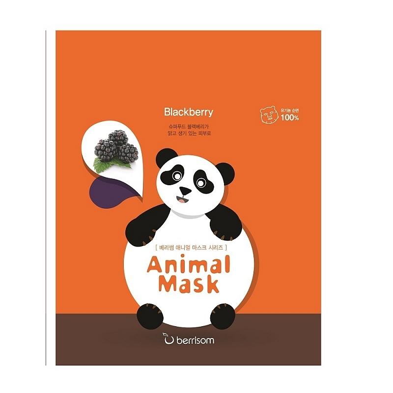 маска для лица серии animal mask – панда berrisom animal mask blackberry pandaAnimal Mask Blackberry PANDA. Маска для лица серии Animal mask – Панда с экстрактом ежевики - веселая тканевая маска-мордочка.<br><br>Белая тканевая маска – это приятно, это полезно, но совсем не интересно. Чтобы уход за кожей был не только эффективным, но и веселым, используйте забавные маски-мордочки от BERRISOM.<br><br>Рисунок нанесен только на одну сторону маски, поэтому совершенно безопасен для кожи. Нежнейший органический хлопок, из которого сделана маска, подходит даже для самой чувствительной кожи. Мягкое и плотное прилегание обеспечивает глубокое проникновение в кожу активных компонентов маски.<br><br>В отличие от многих других масок, пропитанных 5-10 мл эссенции,Animal Mask Series пропитана 25 мл слегка маслянистой, но приятной для кожи эссенцией.<br><br>В составе маски керамиды, ледниковая вода и комплекс растительных экстрактов.<br><br><br>Керамиды – восстанавливают липидный барьер верхнего слоя эпидермиса сухой и огрубевшей кожи, обеспечивают интенсивное увлажнение. Благодаря керамидам в составе маски, кожа в короткие сроки после применения восстанавливается, уменьшаются признаки обезвоженности, разглаживаются морщинки. Керамиды снимают шелушения кожи, дарят ей гладкость и шелковистость.<br><br><br><br>Ледниковая вода – интенсивно увлажняет кожу, насыщает ее важнейшими микроэлементами, тонизирует и дарит невероятное ощущение свежести, нормализует и ускоряет процессы восстановления клеток.<br><br><br>Маска предназначена для освежения кожи, успокаивает раздраженную кожу. Экстракт ежевики способствует заживлению воспалений и раздражений, очищает от комедонов и отмерших клеток, повышает эластичность и упругость кожи, тонизирует, освежает, устраняет серость и желтизну, наполняет кожу необходимыми микроэлементами и витаминами, возвращает ей сияние.<br><br>Способ применения: На очищенную и тонизированную кожу наложить маску и разгладить ее. Через 15-20 минут маску снять, а остатки ср