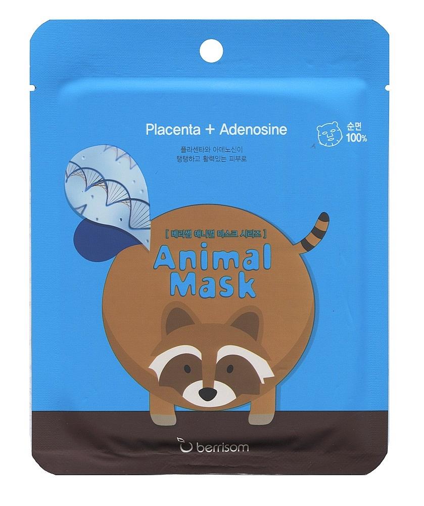 маска для лица серии animal mask – енот berrisom animal mask placenta + adenosine raсcoonAnimal Mask Placenta + Adenosine RAСCOON. Маска для лица серии Animal mask – Енот с экстрактом плаценты - веселая тканевая маска-мордочка.<br><br>Белая тканевая маска – это приятно, это полезно, но совсем не интересно. Чтобы уход за кожей был не только эффективным, но и веселым, используйте забавные маски-мордочки от BERRISOM.<br><br>Рисунок нанесен только на одну сторону маски, поэтому совершенно безопасен для кожи. Нежнейший органический хлопок, из которого сделана маска, подходит даже для самой чувствительной кожи. Мягкое и плотное прилегание обеспечивает глубокое проникновение в кожу активных компонентов маски.<br><br>В отличие от многих других масок, пропитанных 5-10 мл эссенции,Animal Mask Series пропитана 25 мл слегка маслянистой, но приятной для кожи эссенцией.<br><br>В составе маски керамиды, ледниковая вода и комплекс растительных экстрактов.<br><br><br>Керамиды – восстанавливают липидный барьер верхнего слоя эпидермиса сухой и огрубевшей кожи, обеспечивают интенсивное увлажнение. Благодаря керамидам в составе маски, кожа в короткие сроки после применения восстанавливается, уменьшаются признаки обезвоженности, разглаживаются морщинки. Керамиды снимают шелушения кожи, дарят ей гладкость и шелковистость.<br><br><br><br>Ледниковая вода – интенсивно увлажняет кожу, насыщает ее важнейшими микроэлементами, тонизирует и дарит невероятное ощущение свежести, нормализует и ускоряет процессы восстановления клеток.<br><br><br>Маска предназначена для уменьшения морщин. Экстракт плаценты стимулирует восстановительные процессы и синтез коллагена, эластина и гиалуроновой кислоты, нейтрализуют свободнорадикальные процессы, оказывают мощное тканеобразующее, увлажняющее, лифтинговое, антиканцерогенное, иммуностимулирующее, оздоравливающее и омолаживающее действие.<br><br>Способ применения: На очищенную и тонизированную кожу наложить маску и разгладить ее. Через 15-20 минут маску снять, а